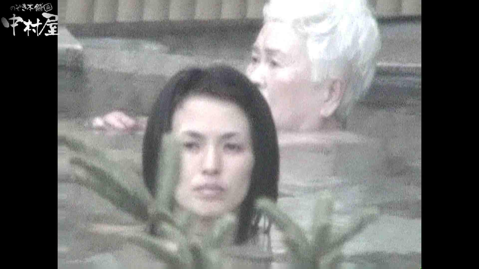 Aquaな露天風呂Vol.933 盗撮 おまんこ動画流出 78PICs 50