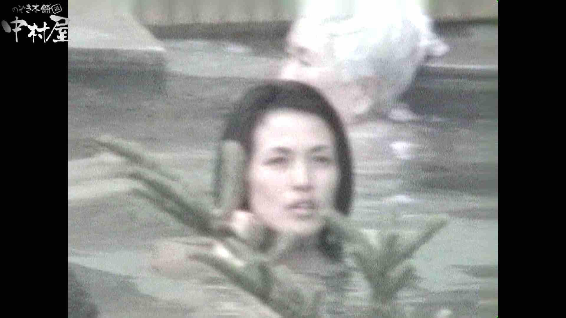 Aquaな露天風呂Vol.933 OLエロ画像  78PICs 54