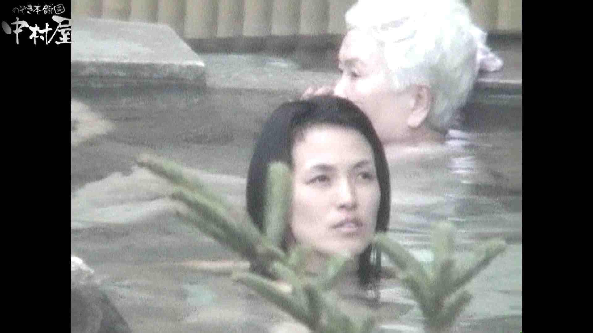 Aquaな露天風呂Vol.933 OLエロ画像   露天  78PICs 55