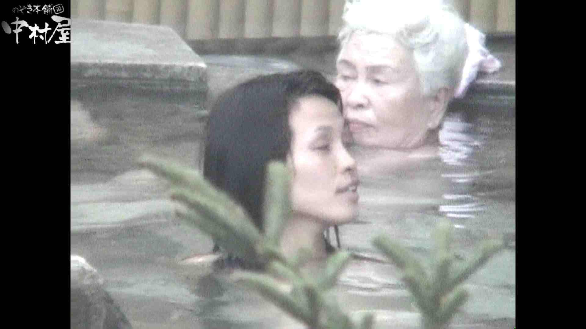 Aquaな露天風呂Vol.933 盗撮 おまんこ動画流出 78PICs 56