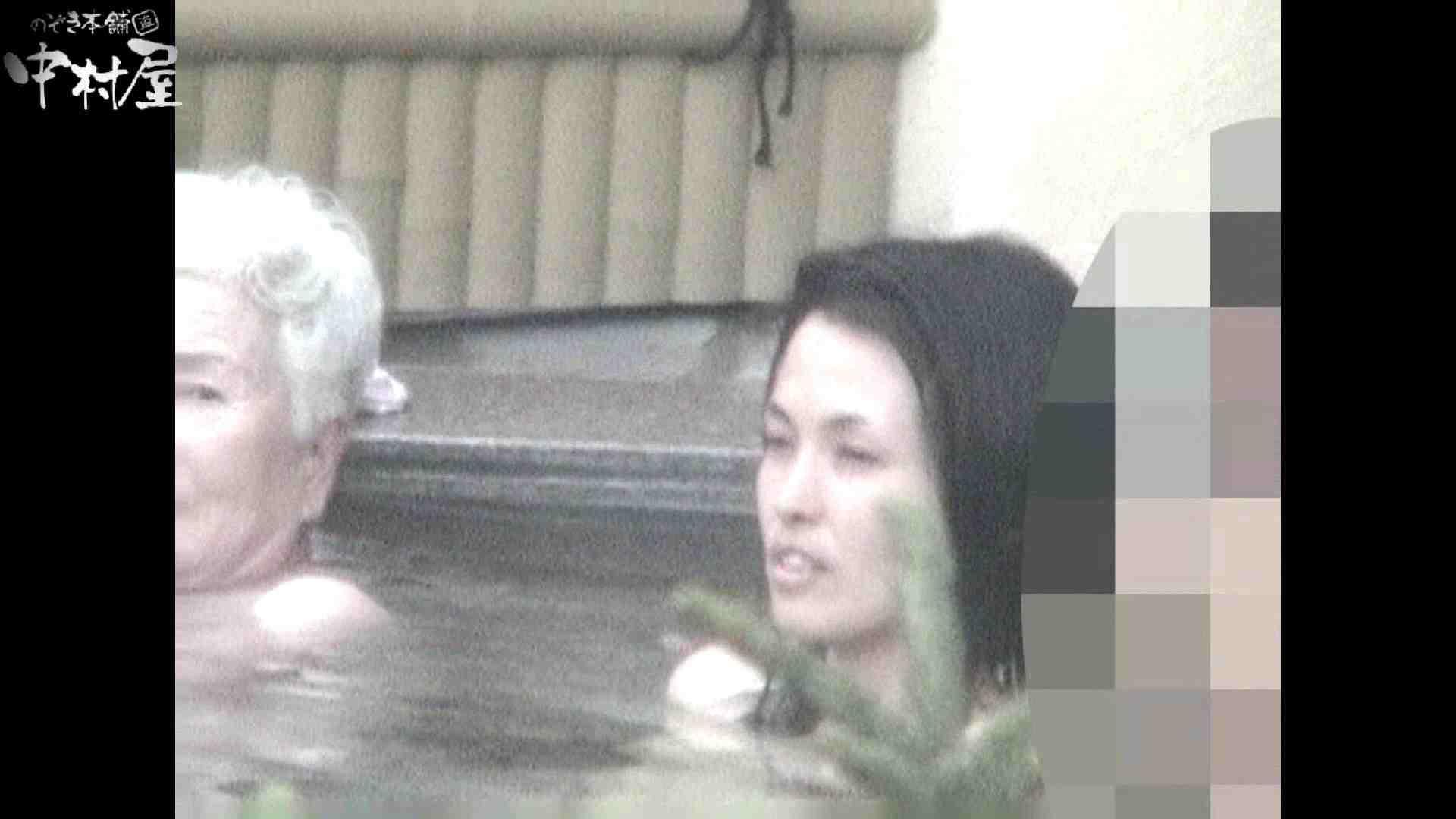 Aquaな露天風呂Vol.933 盗撮 おまんこ動画流出 78PICs 62