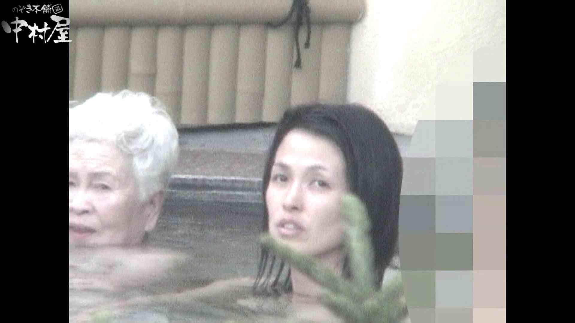 Aquaな露天風呂Vol.933 盗撮 おまんこ動画流出 78PICs 65