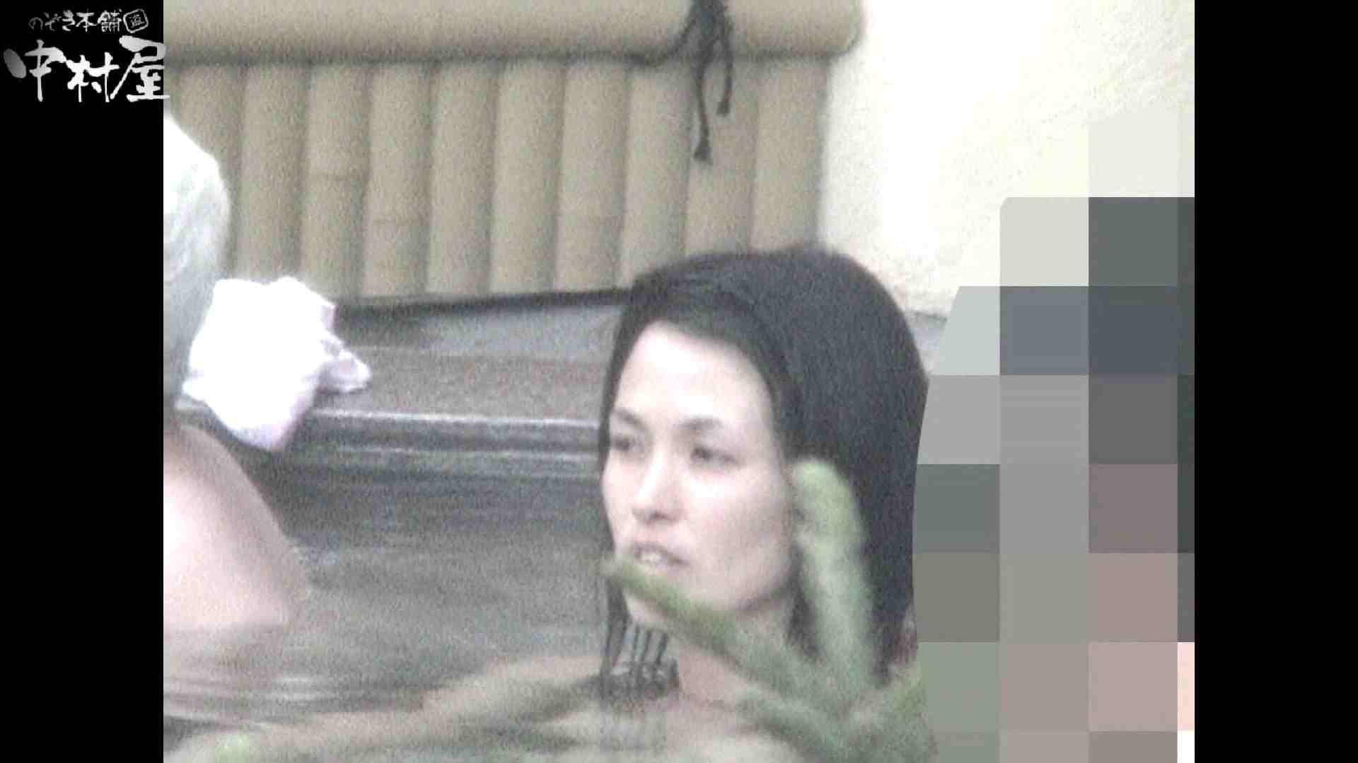 Aquaな露天風呂Vol.933 OLエロ画像  78PICs 66
