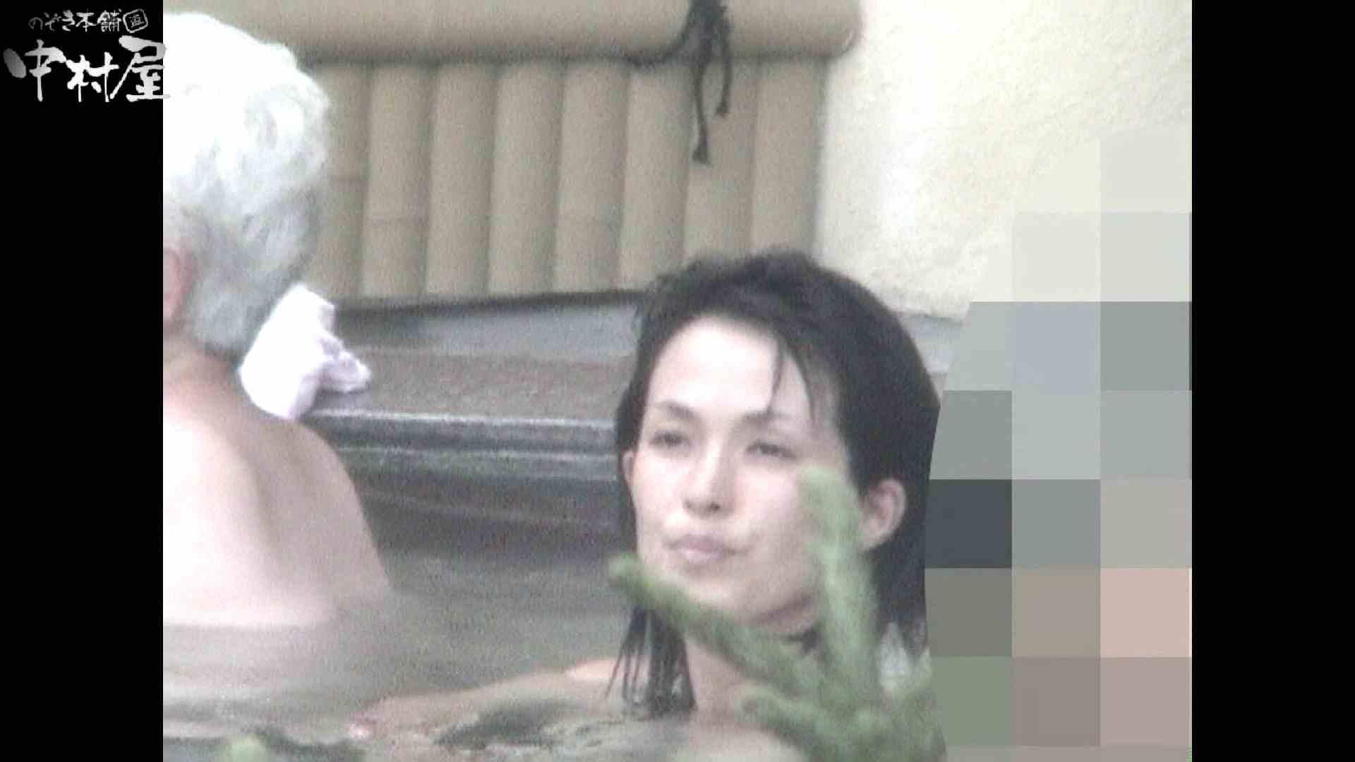 Aquaな露天風呂Vol.933 OLエロ画像   露天  78PICs 70
