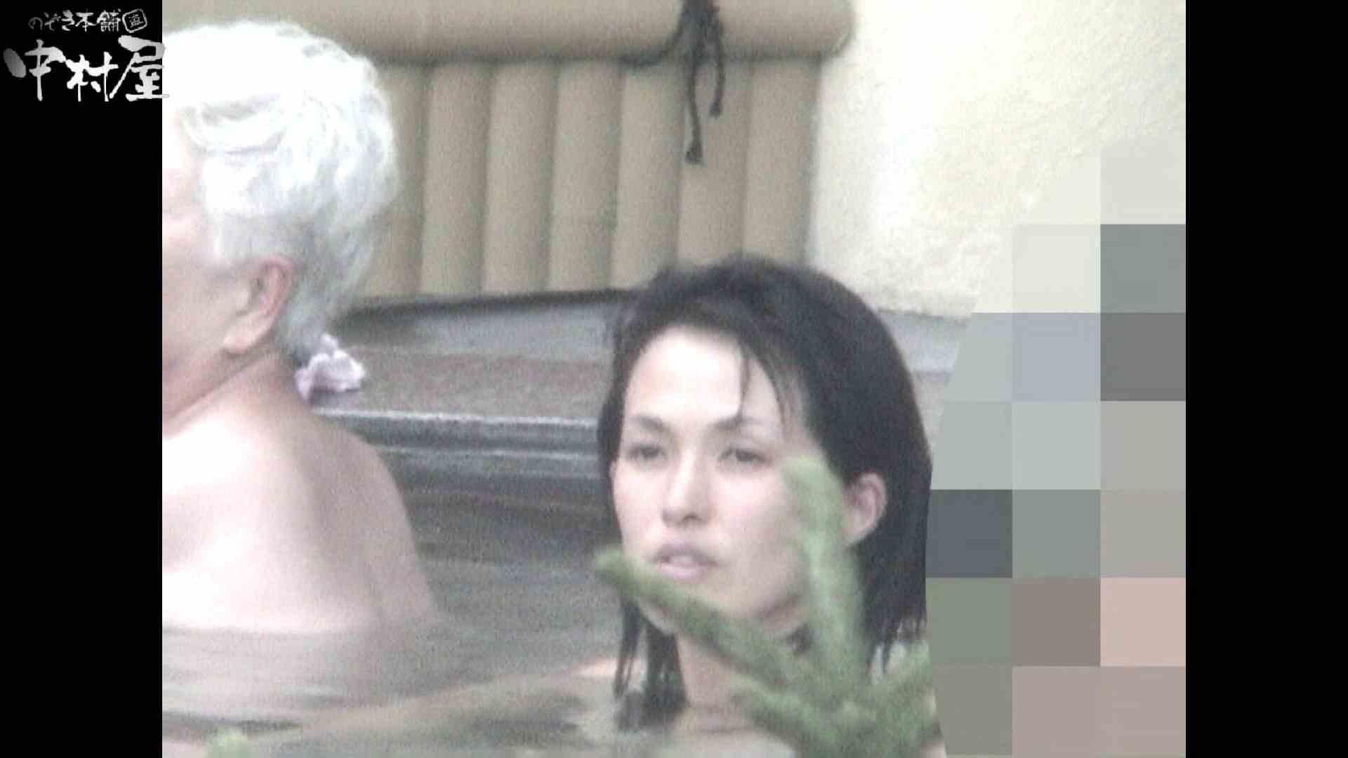 Aquaな露天風呂Vol.933 OLエロ画像   露天  78PICs 73