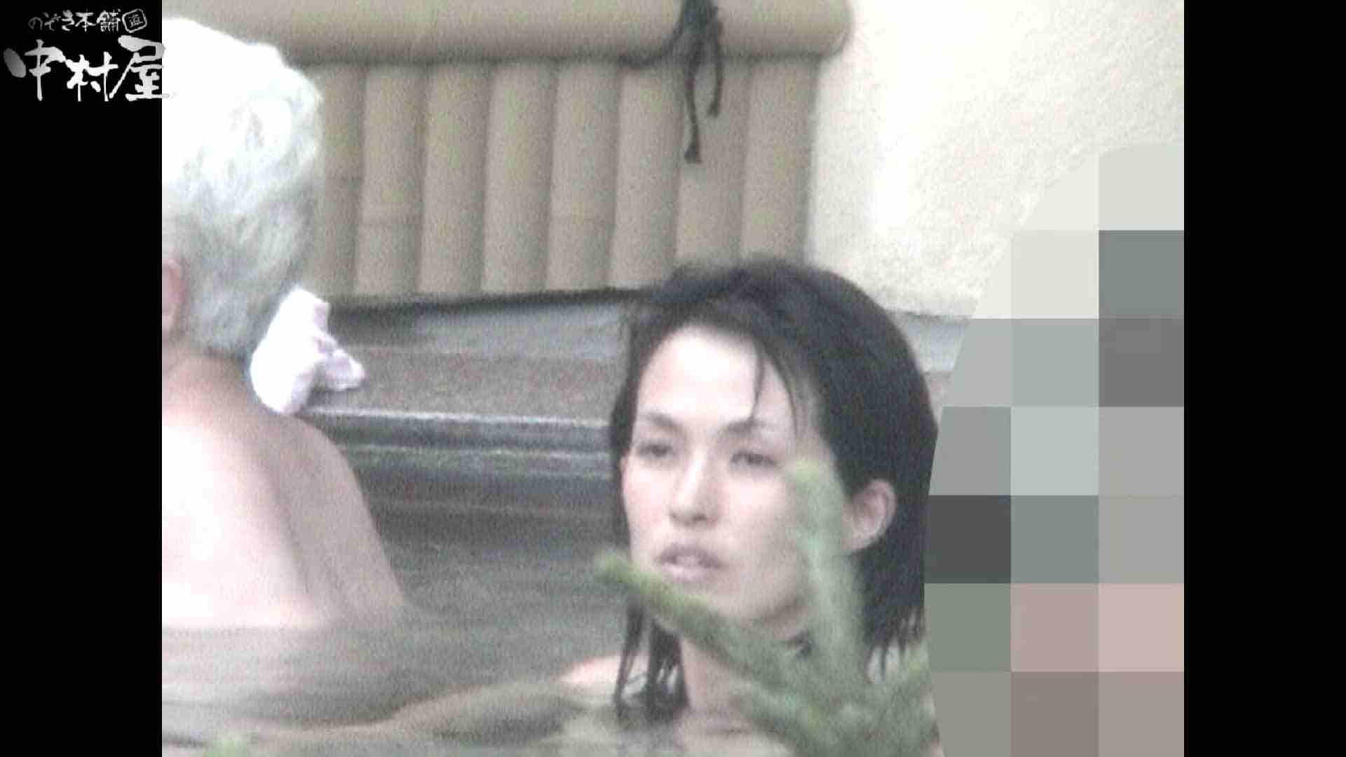 Aquaな露天風呂Vol.933 盗撮 おまんこ動画流出 78PICs 74