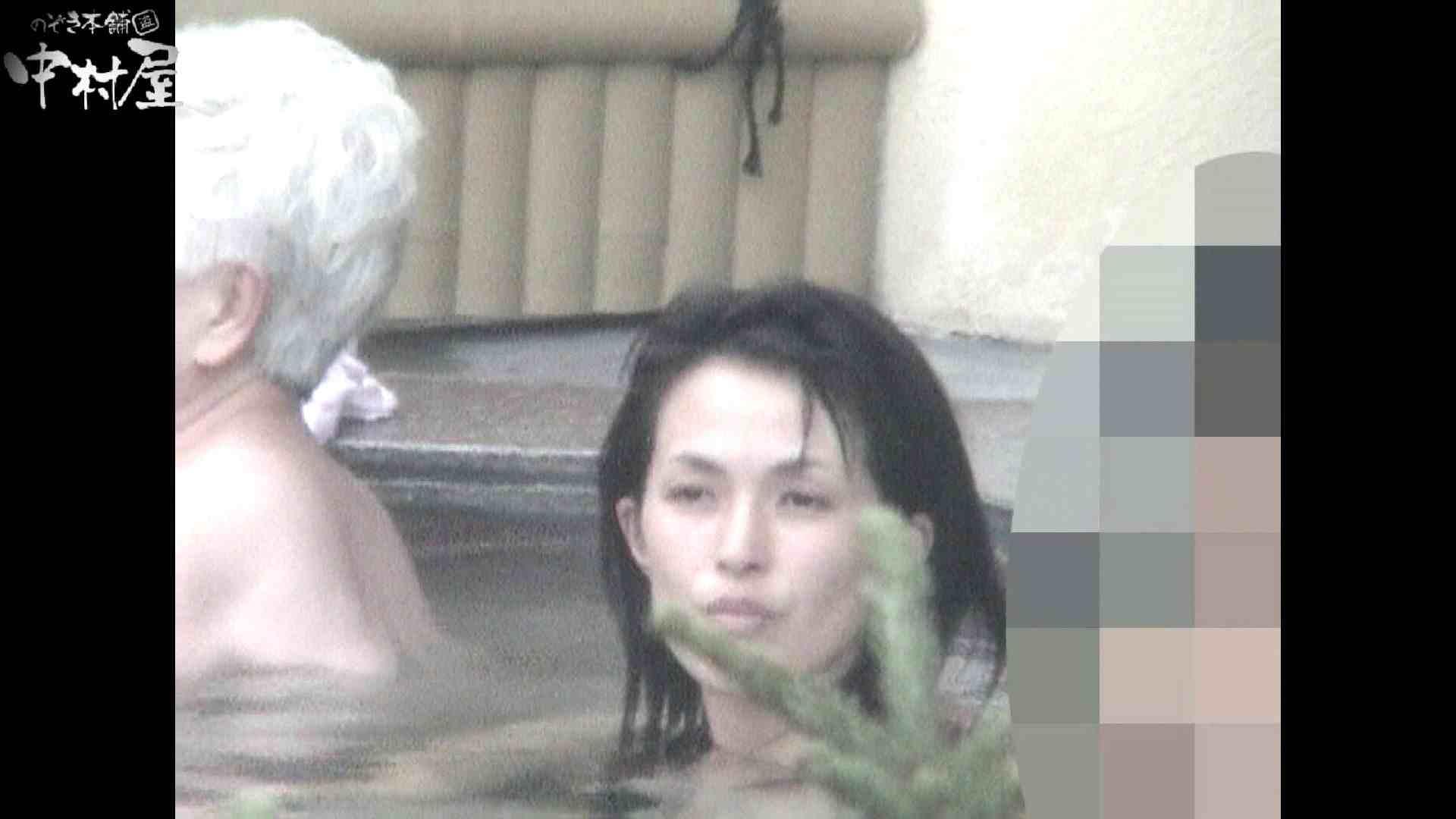 Aquaな露天風呂Vol.933 盗撮 おまんこ動画流出 78PICs 77