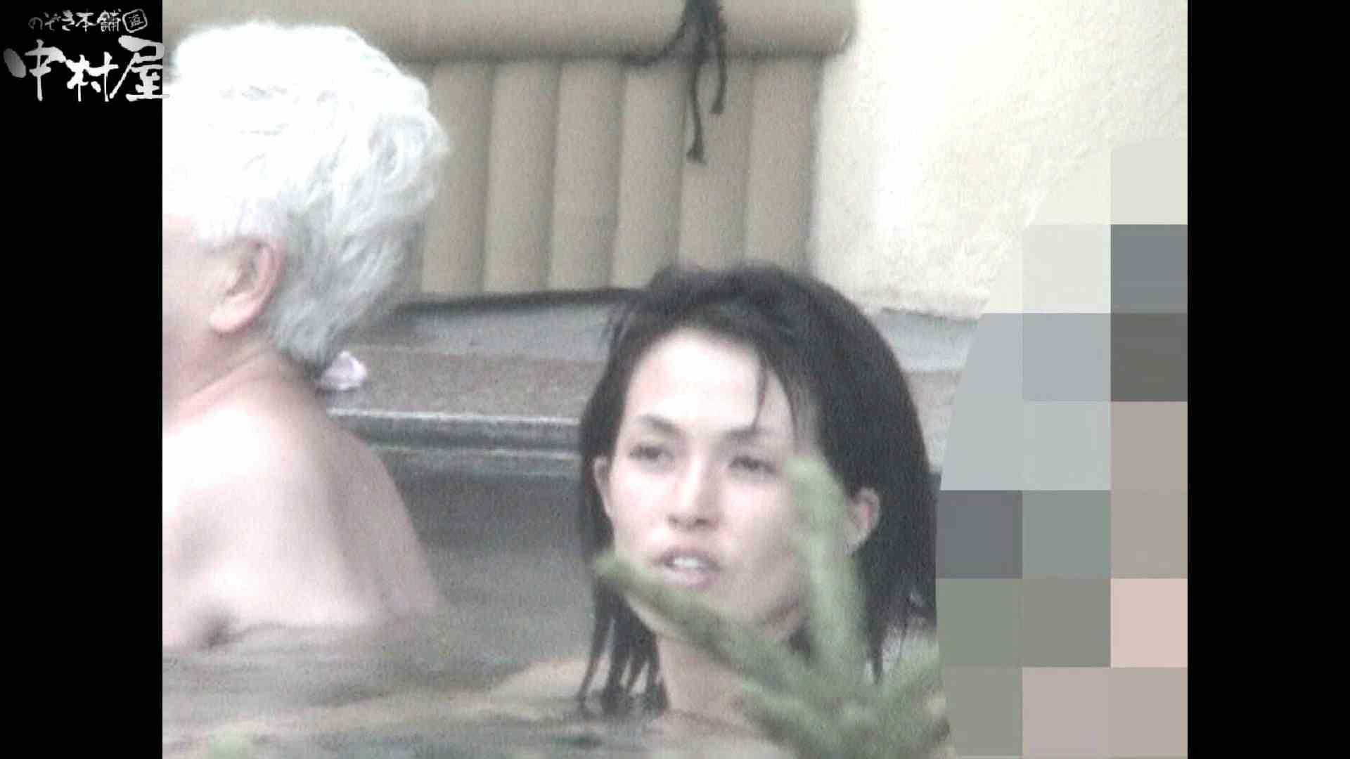 Aquaな露天風呂Vol.933 OLエロ画像  78PICs 78