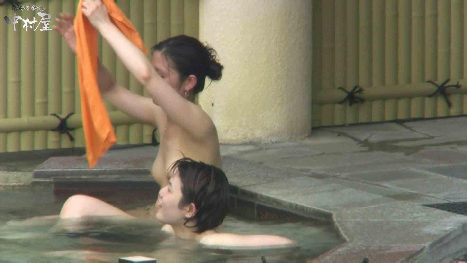 Aquaな露天風呂Vol.945 露天 オマンコ無修正動画無料 60PICs 14