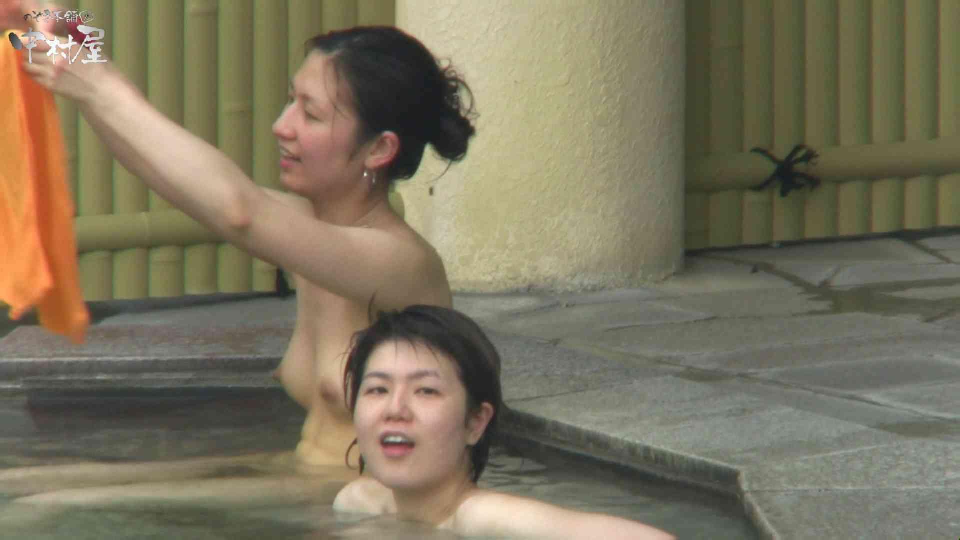 Aquaな露天風呂Vol.945 盗撮 | OLエロ画像  60PICs 19