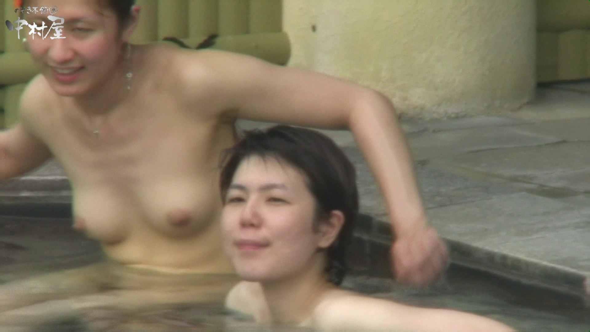 Aquaな露天風呂Vol.945 盗撮 | OLエロ画像  60PICs 28