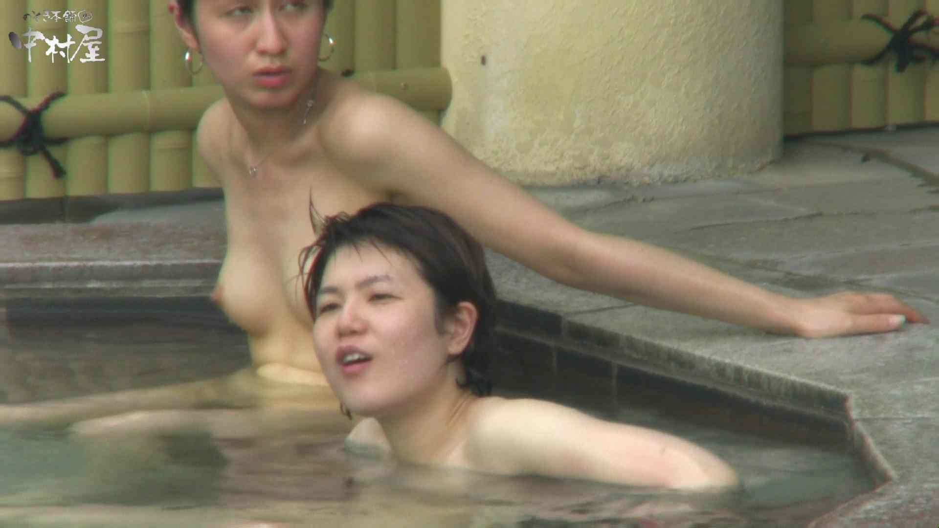 Aquaな露天風呂Vol.945 盗撮  60PICs 33