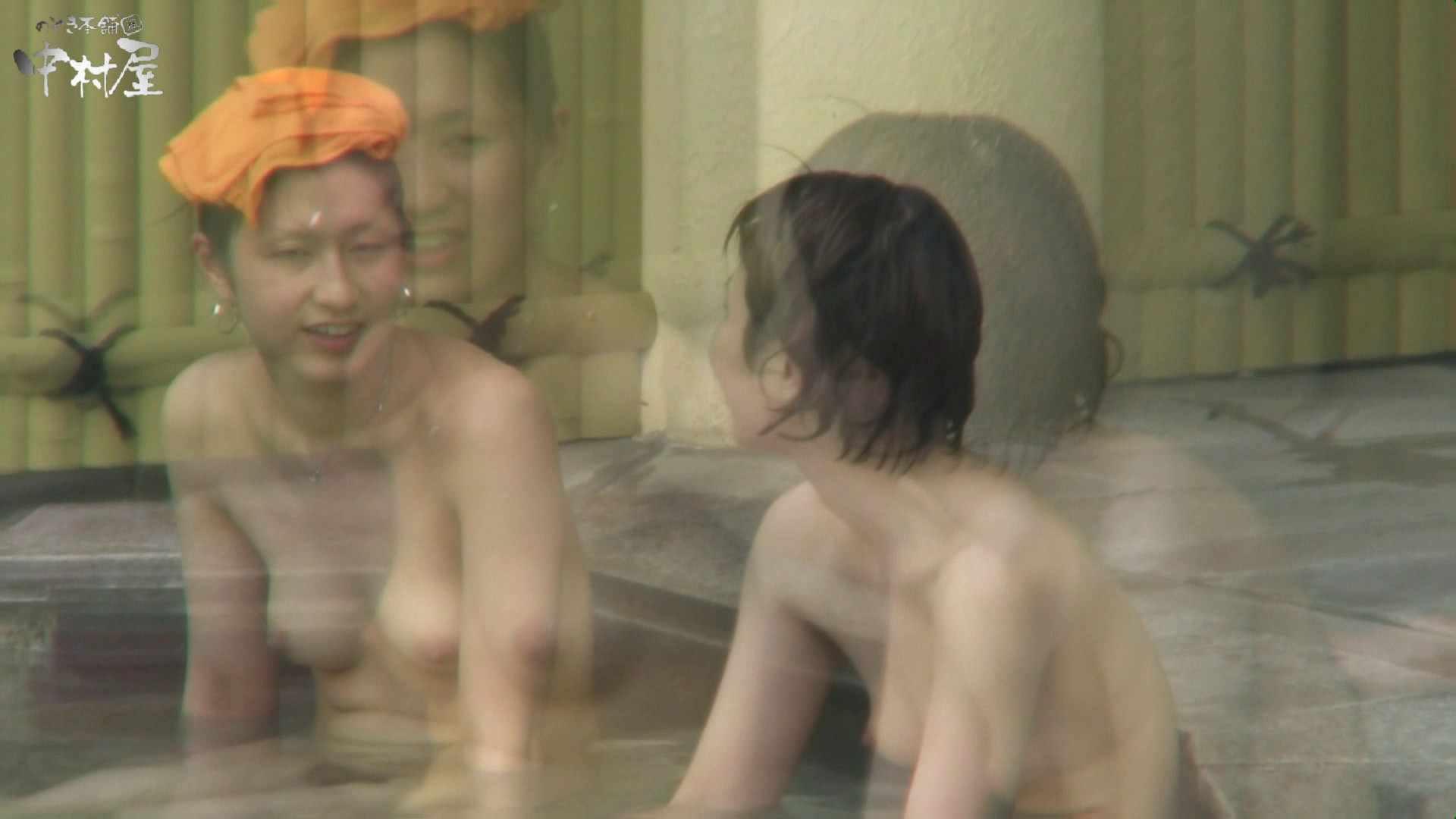 Aquaな露天風呂Vol.945 盗撮 | OLエロ画像  60PICs 52