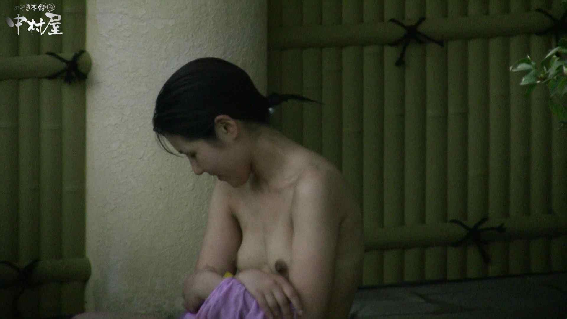 Aquaな露天風呂Vol.983 盗撮  58PICs 3