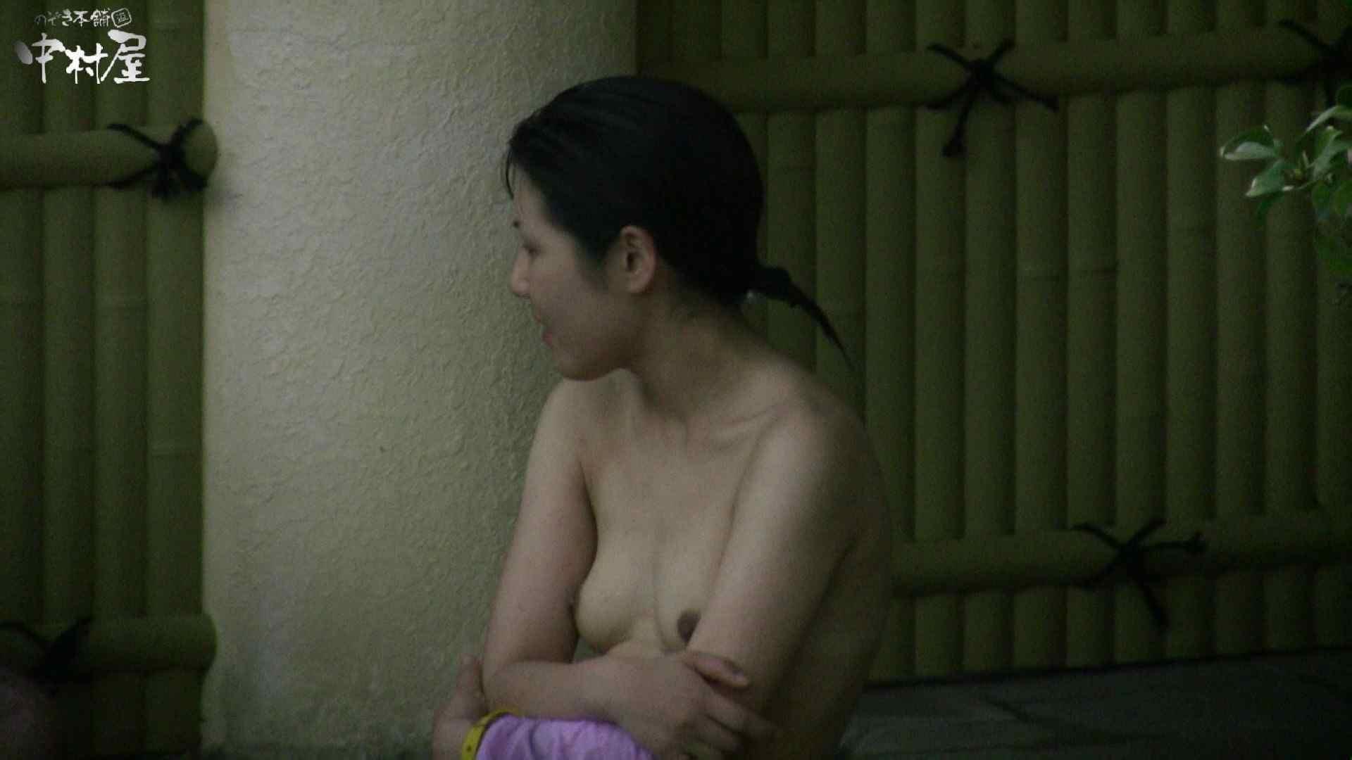 Aquaな露天風呂Vol.983 盗撮  58PICs 9