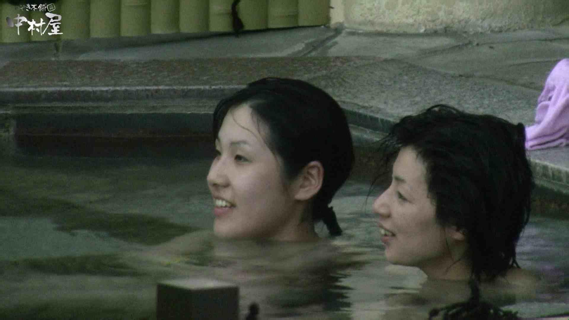 Aquaな露天風呂Vol.983 盗撮  58PICs 21
