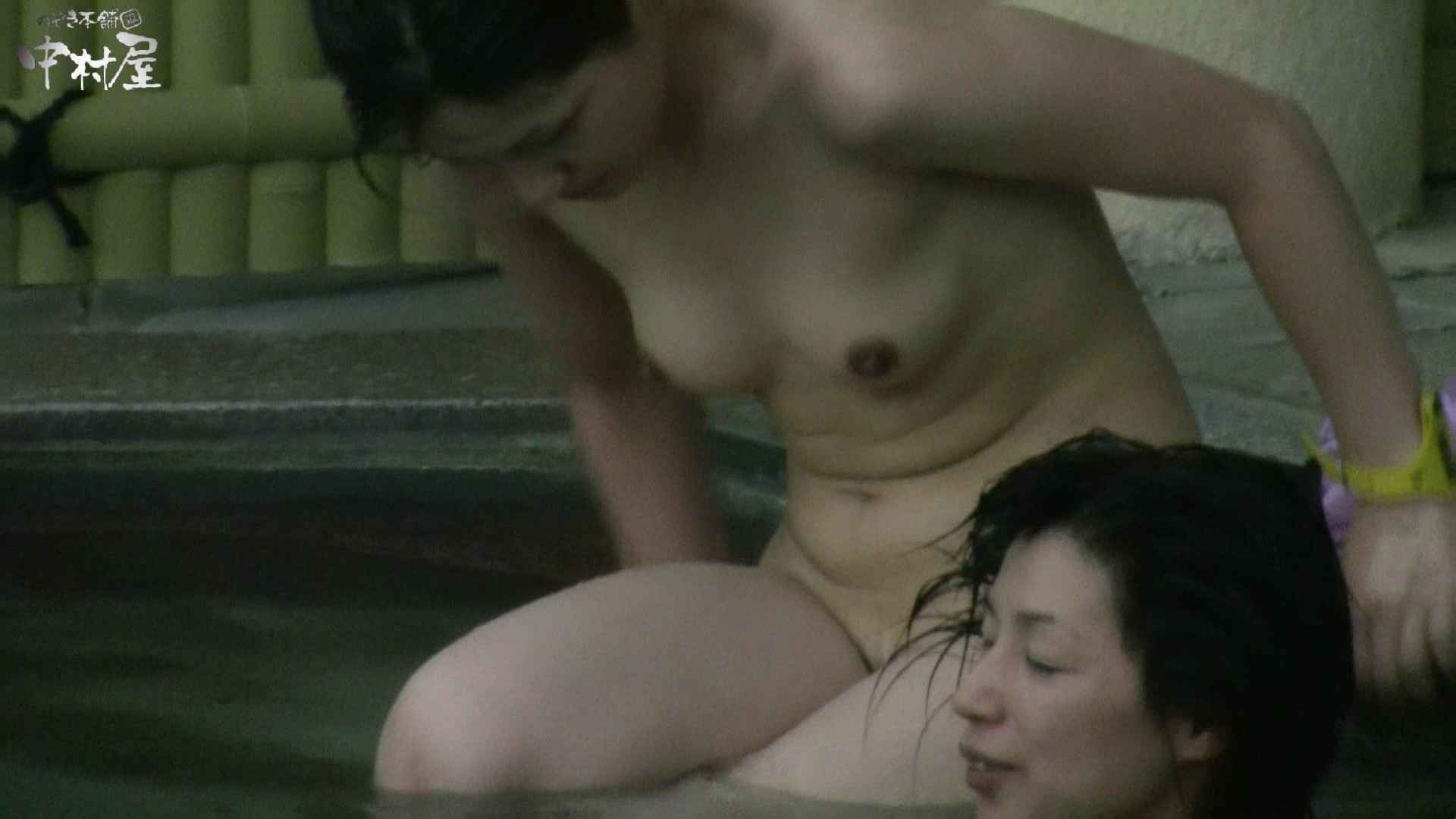 Aquaな露天風呂Vol.983 盗撮 | OLエロ画像  58PICs 22
