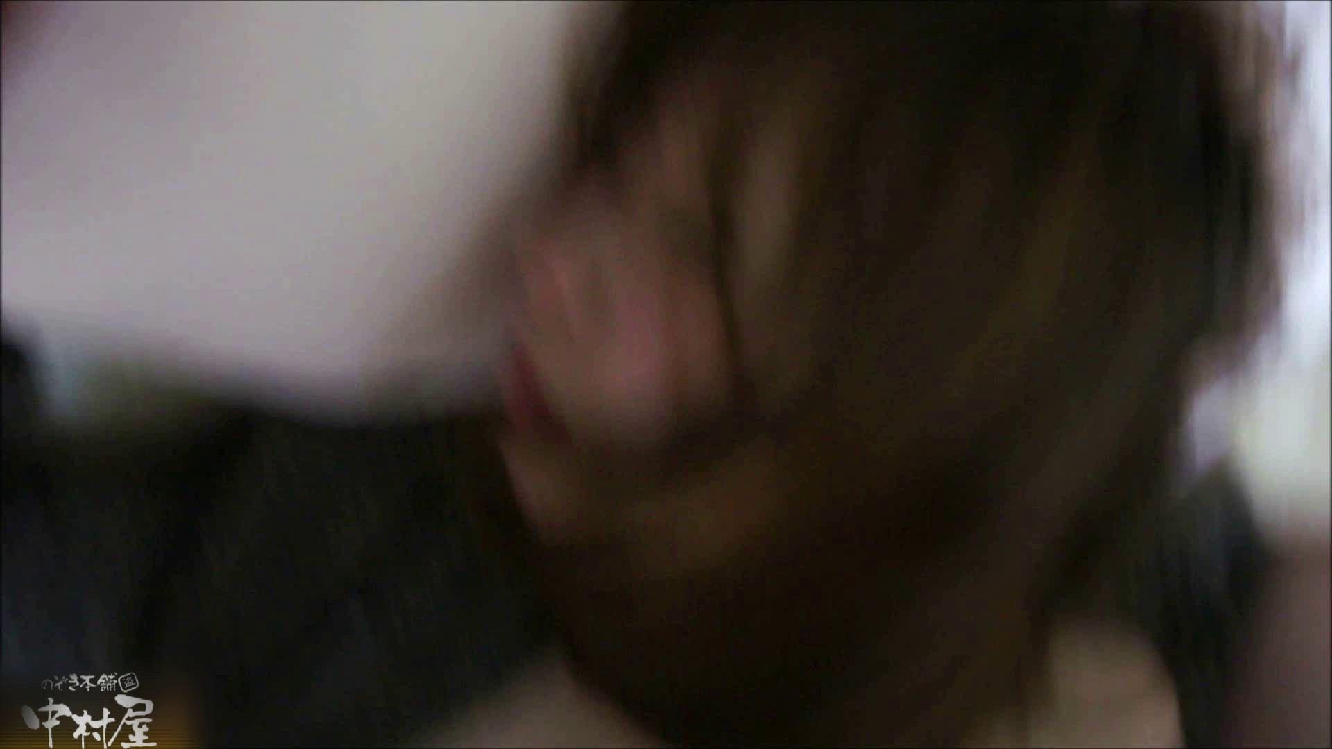 二人とも育てた甲斐がありました…vol.30  【ユリナの同級生】朋葉ちゃんを我が家で・・・ 美乳 オメコ無修正動画無料 101PICs 77