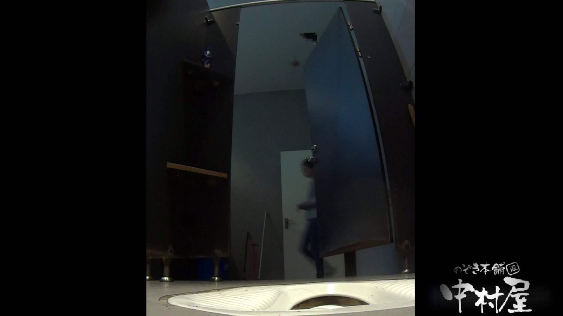 大学休憩時間の洗面所事情21 お姉さん   美女エロ画像  92PICs 1