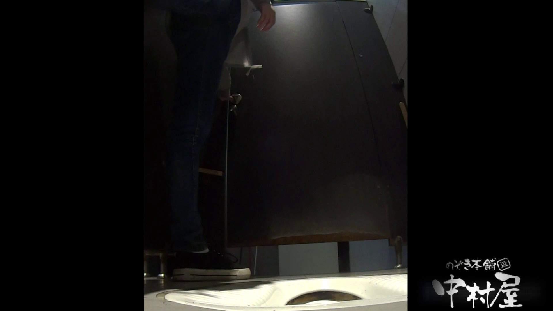 大学休憩時間の洗面所事情21 洗面所 隠し撮りおまんこ動画流出 92PICs 3