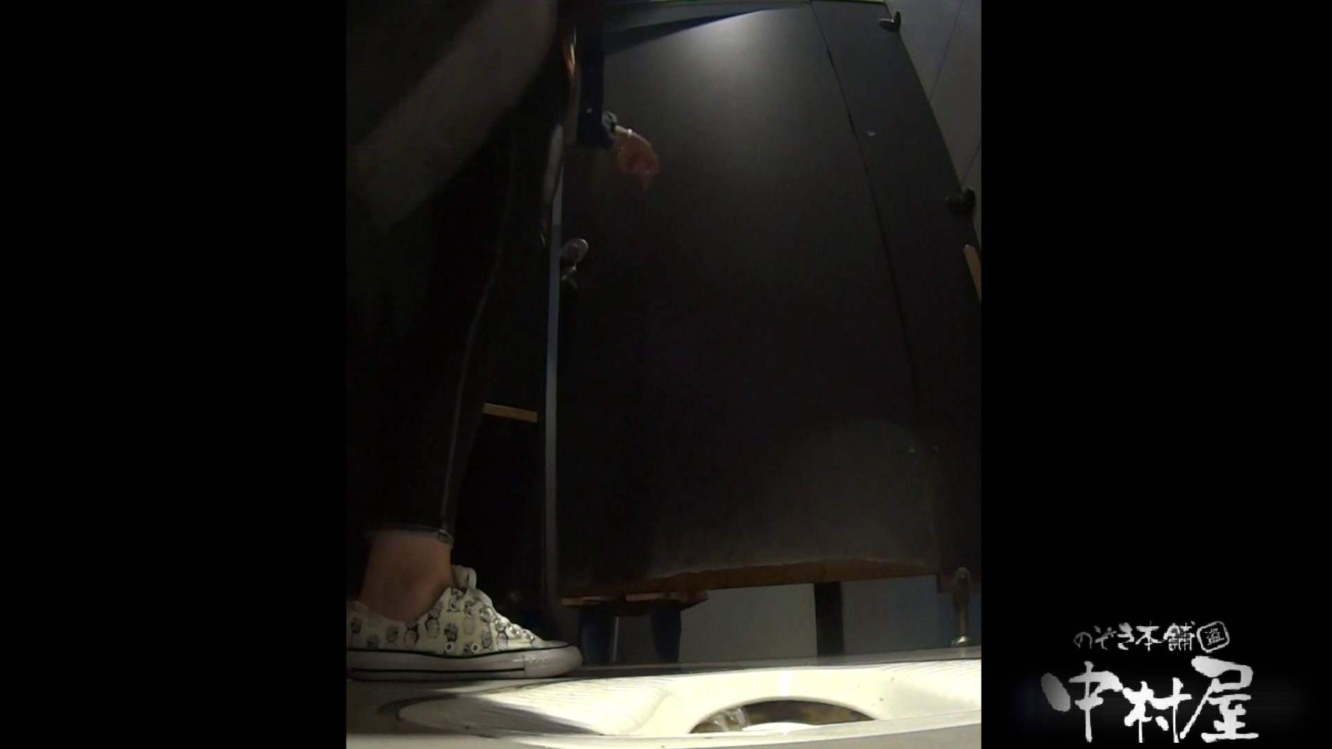 大学休憩時間の洗面所事情21 盗撮 オメコ動画キャプチャ 92PICs 22