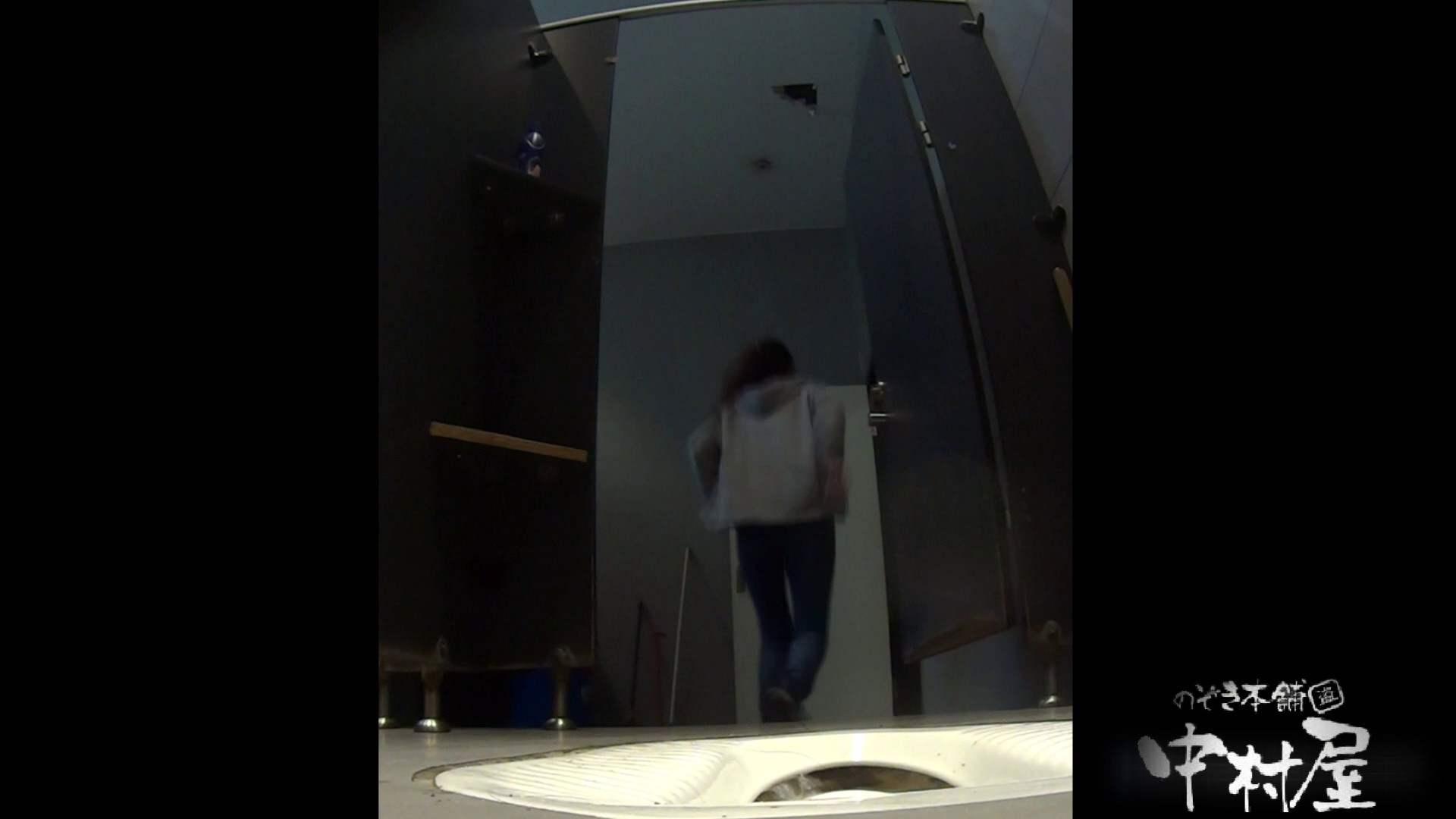 大学休憩時間の洗面所事情21 お姉さん   美女エロ画像  92PICs 41