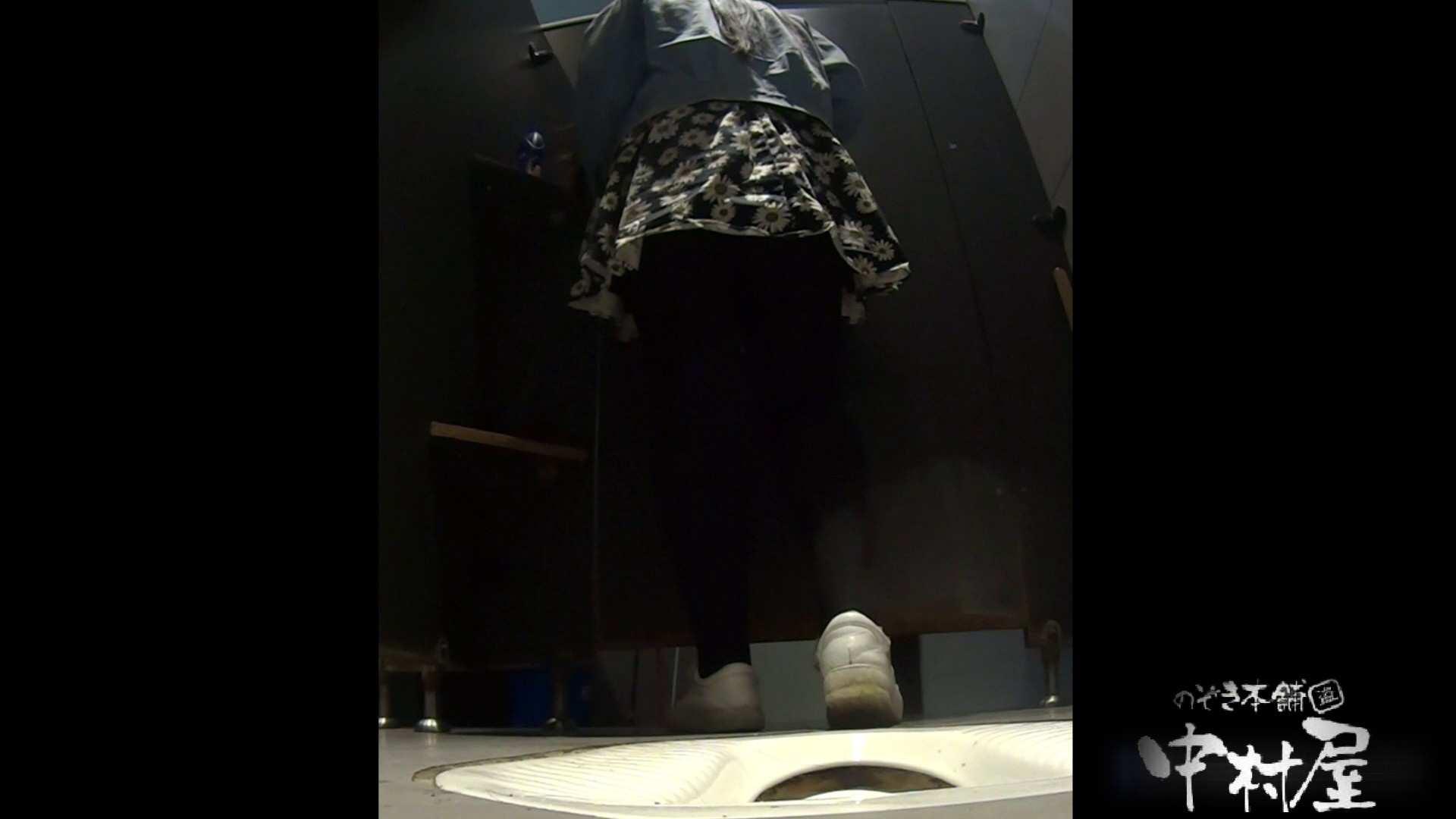 大学休憩時間の洗面所事情21 お姉さん   美女エロ画像  92PICs 65