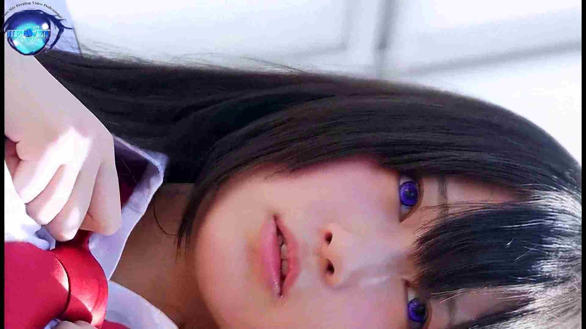 コスプレイヤー盗撮Vol.09 盗撮  82PICs 60