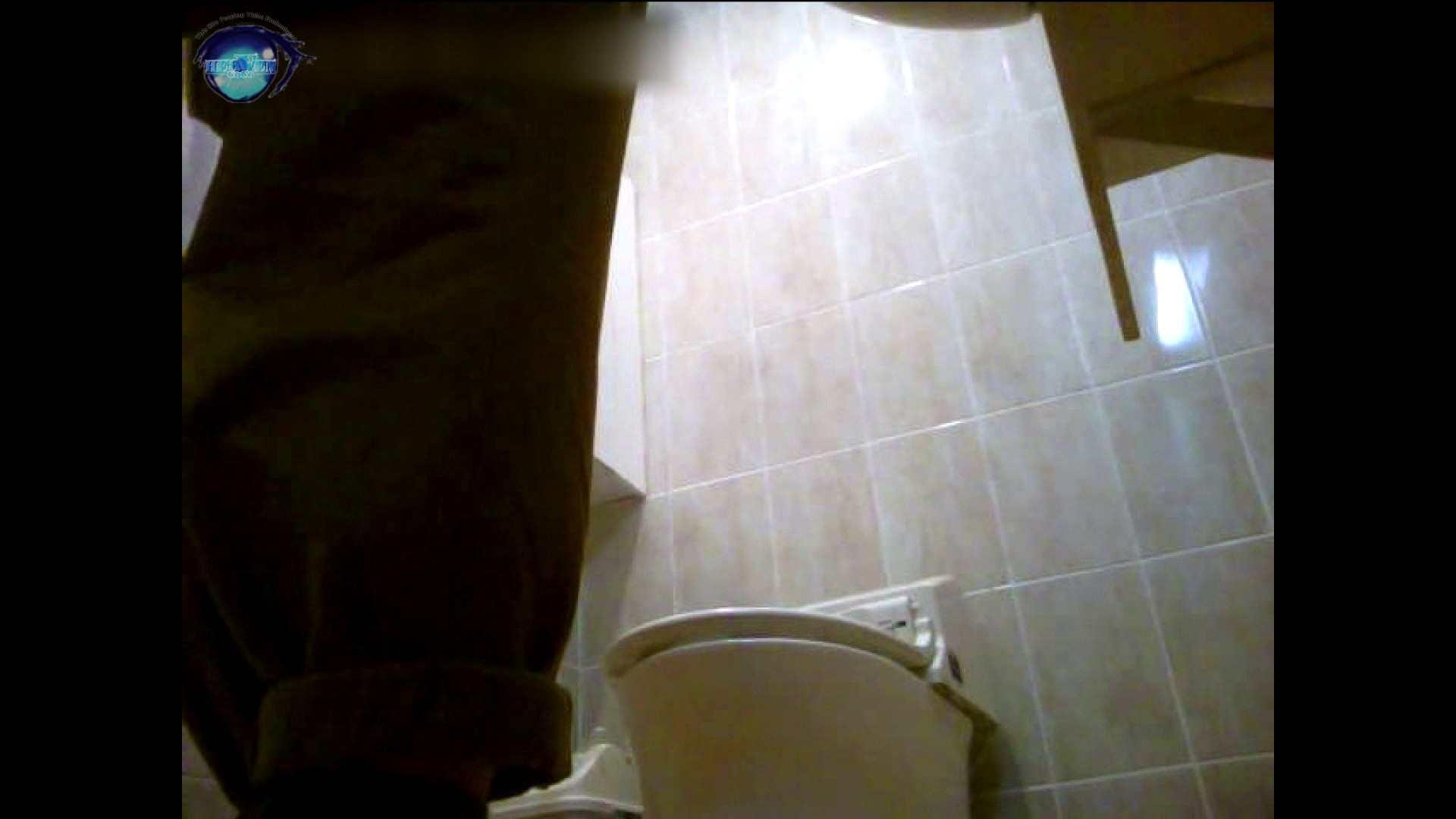 セブん‐イレブん~近くてイ更器~vol.08 OLエロ画像 | 洗面所  41PICs 17