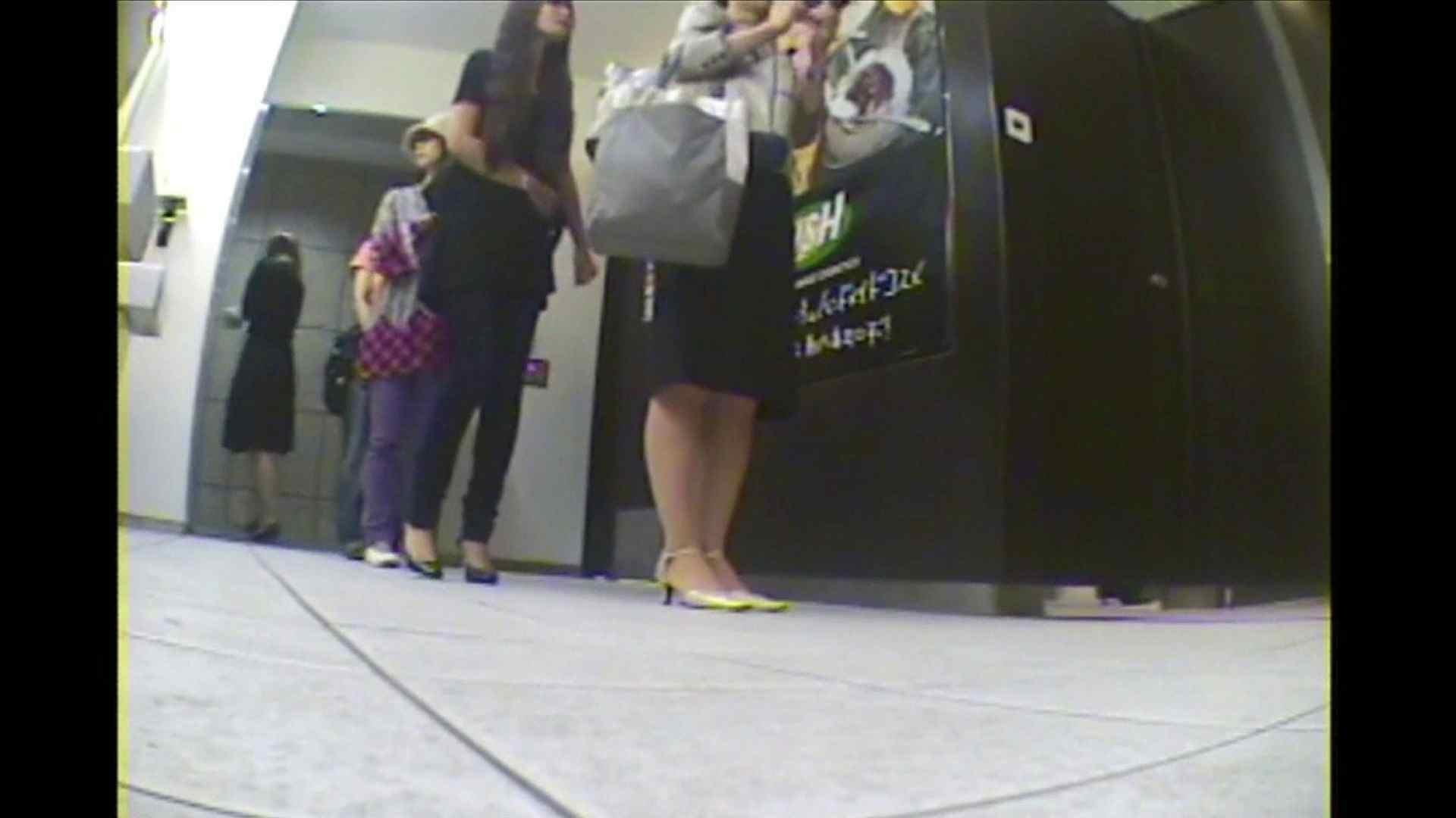 お漏らし寸前デパトイレ盗撮!Vol.04 女子トイレ  73PICs 42