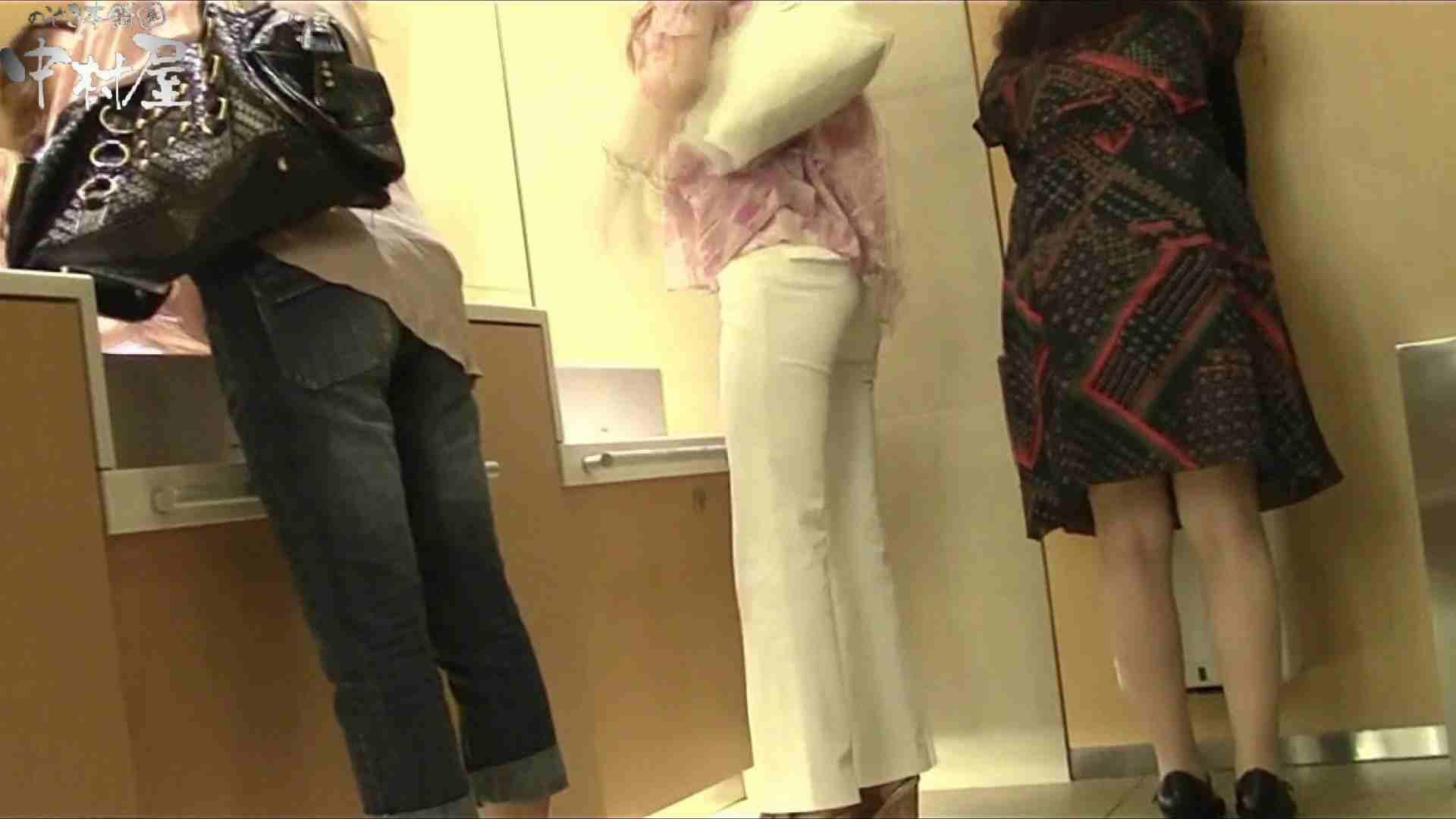 お漏らし寸前デパトイレ盗撮!Vol.13 女子トイレ 隠し撮りおまんこ動画流出 62PICs 52