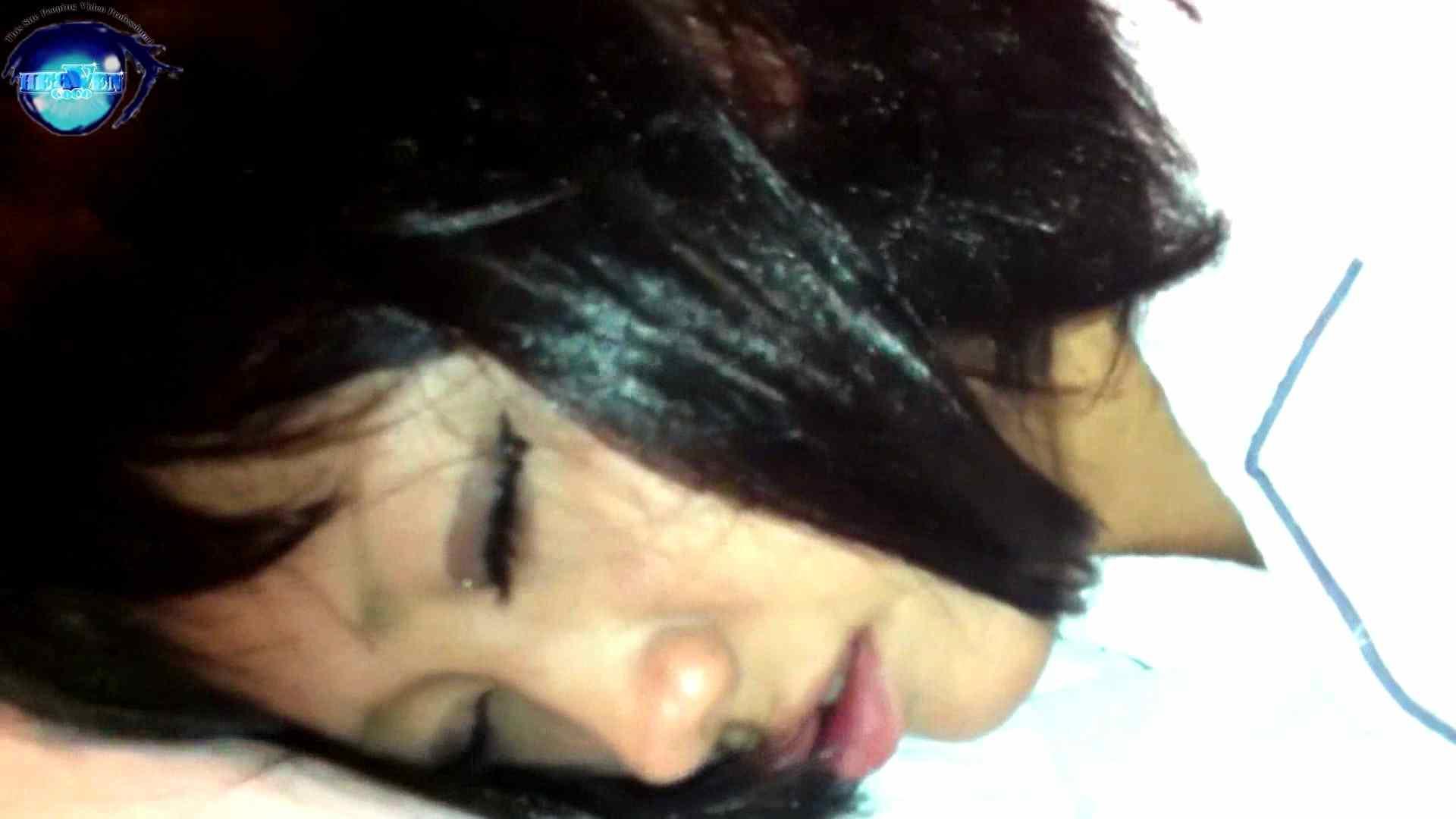 睡魔 シュウライ 第九話 別アングル イタズラ | 0  57PICs 1