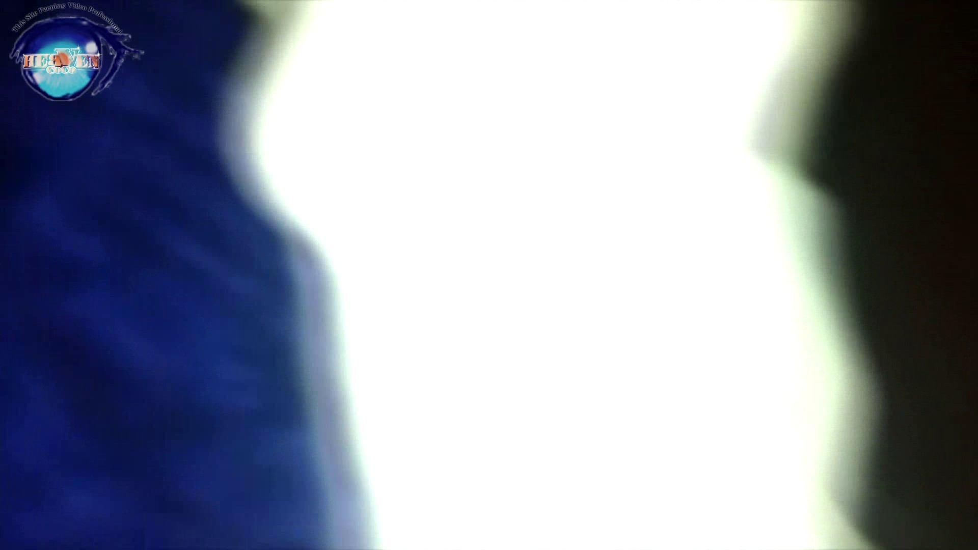 睡魔 シュウライ 第弐弐話 イタズラ   OLエロ画像  104PICs 33