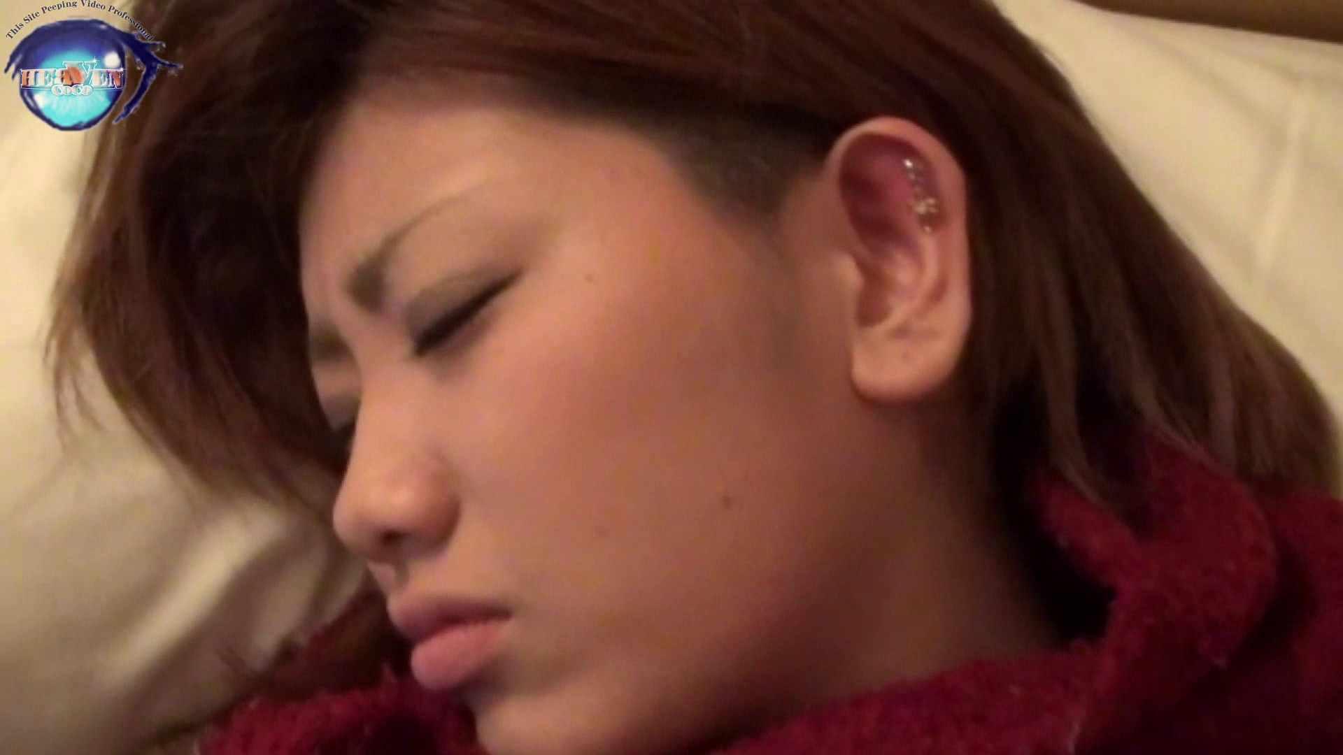 睡魔 シュウライ 第弐五話 後編 巨乳   イタズラ  95PICs 9
