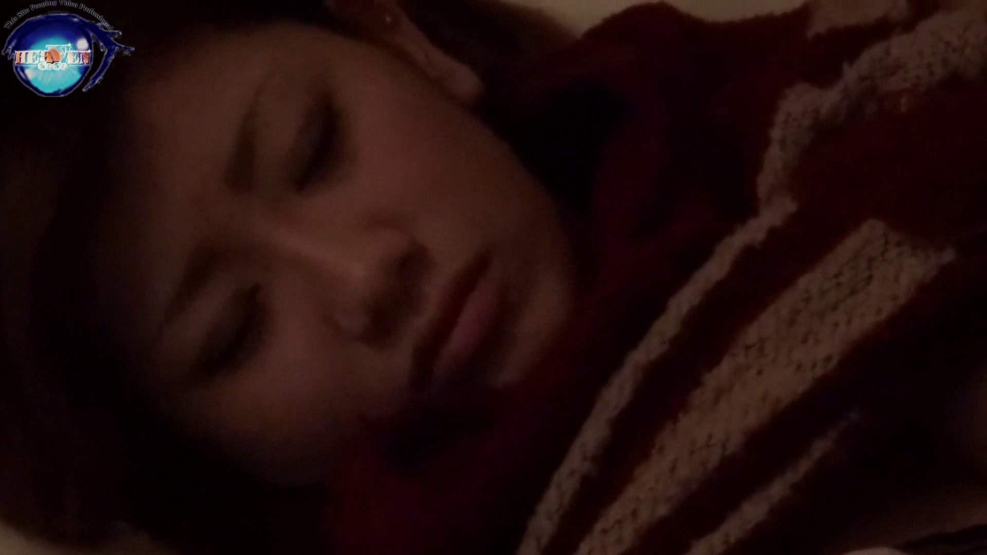 睡魔 シュウライ 第弐五話 後編 巨乳   イタズラ  95PICs 35