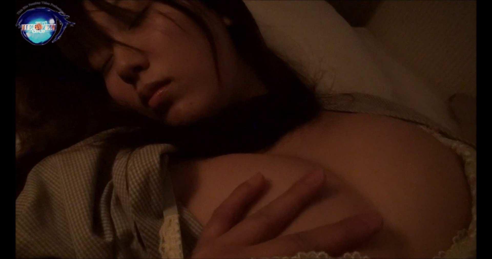 睡魔 シュウライ 第五弐話 前編 下半身  65PICs 12