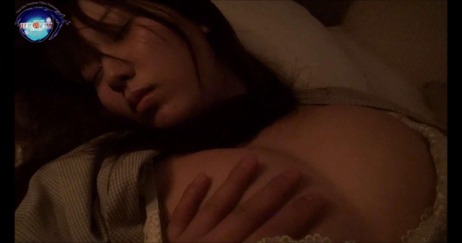 睡魔 シュウライ 第五弐話 前編 下半身   巨乳  65PICs 13