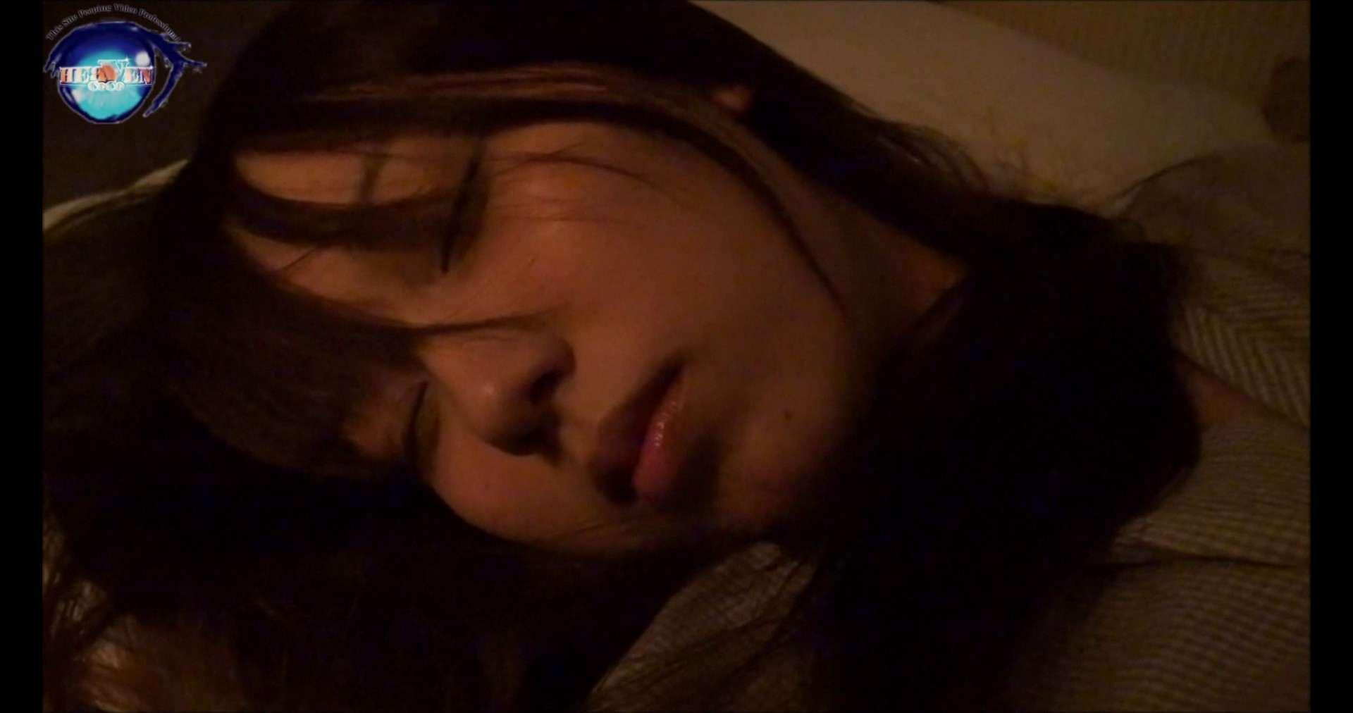 睡魔 シュウライ 第五弐話 前編 下半身   巨乳  65PICs 19