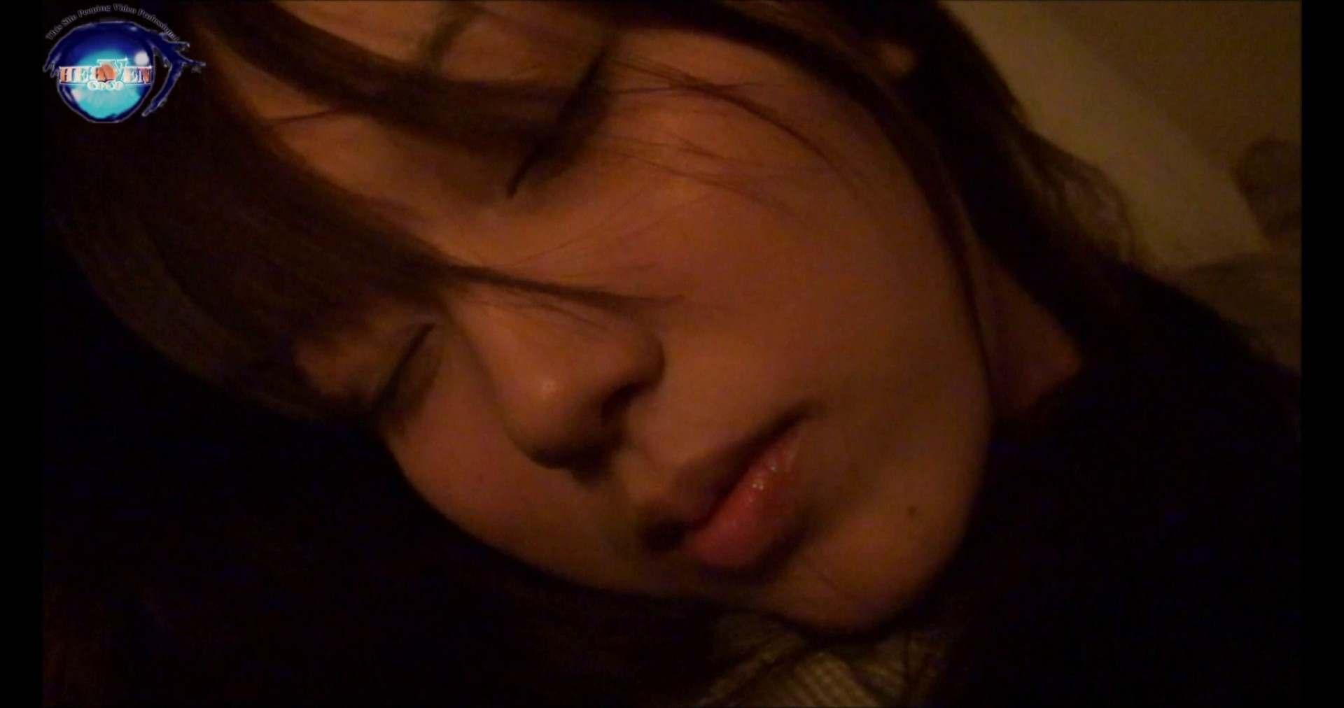 睡魔 シュウライ 第五弐話 前編 下半身  65PICs 21