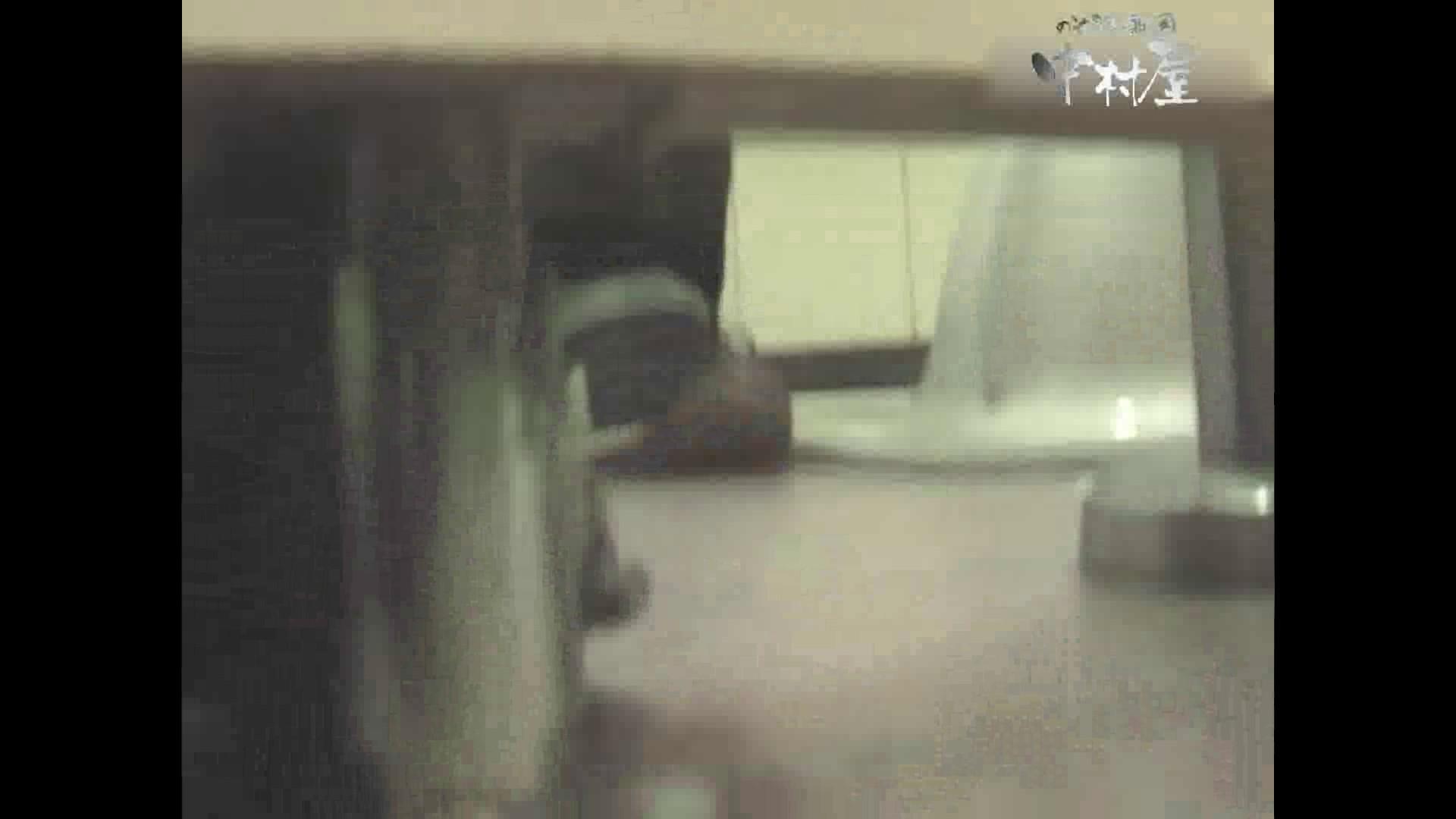 岩手県在住盗撮師盗撮記録vol.23 お姉さん 盗撮おまんこ無修正動画無料 58PICs 16