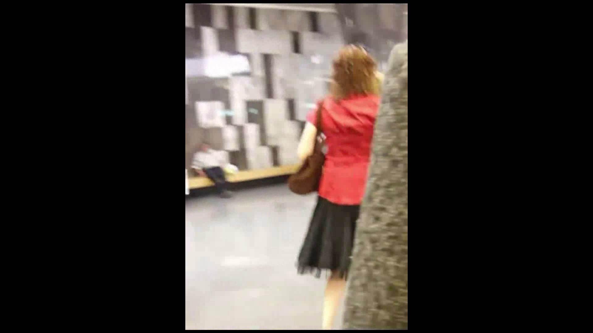 綺麗なモデルさんのスカート捲っちゃおう‼vol03 OLエロ画像  30PICs 22