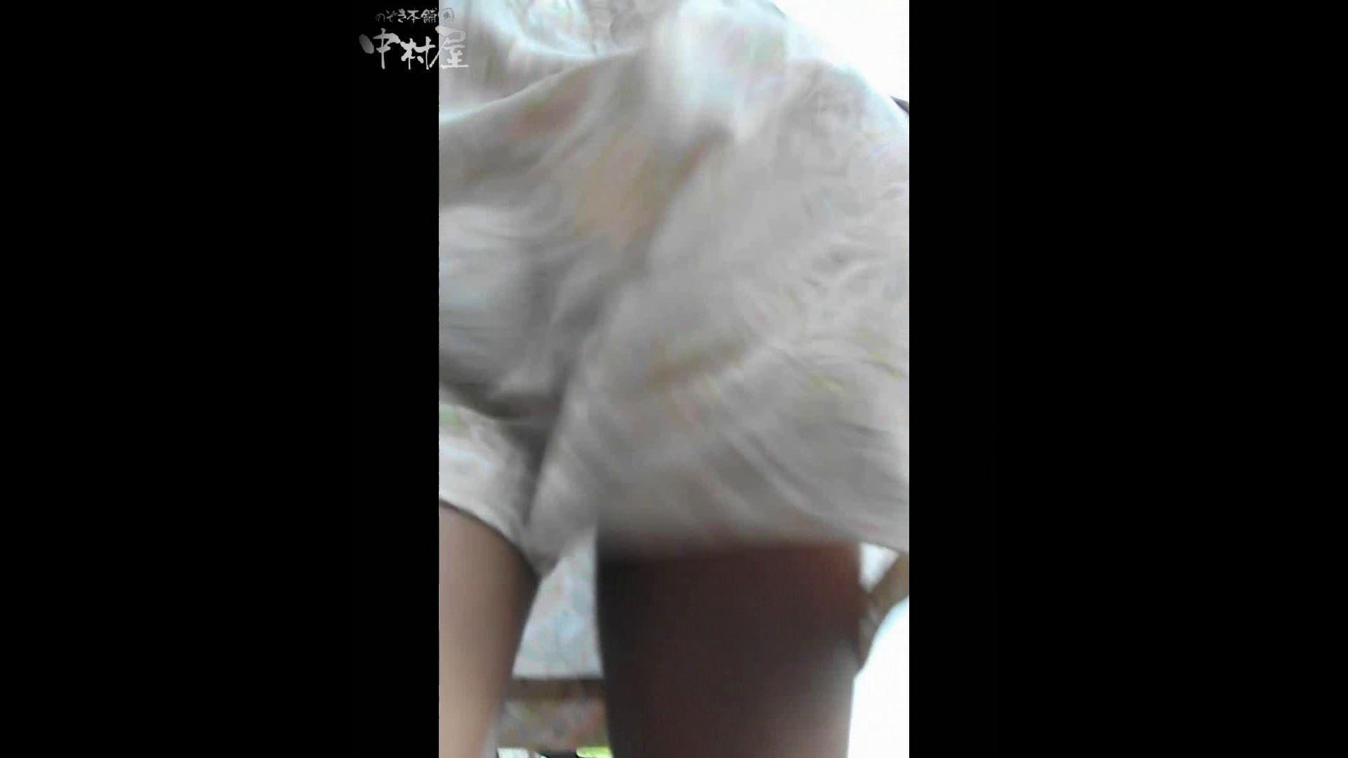 綺麗なモデルさんのスカート捲っちゃおう‼ vol11 OLエロ画像  61PICs 18