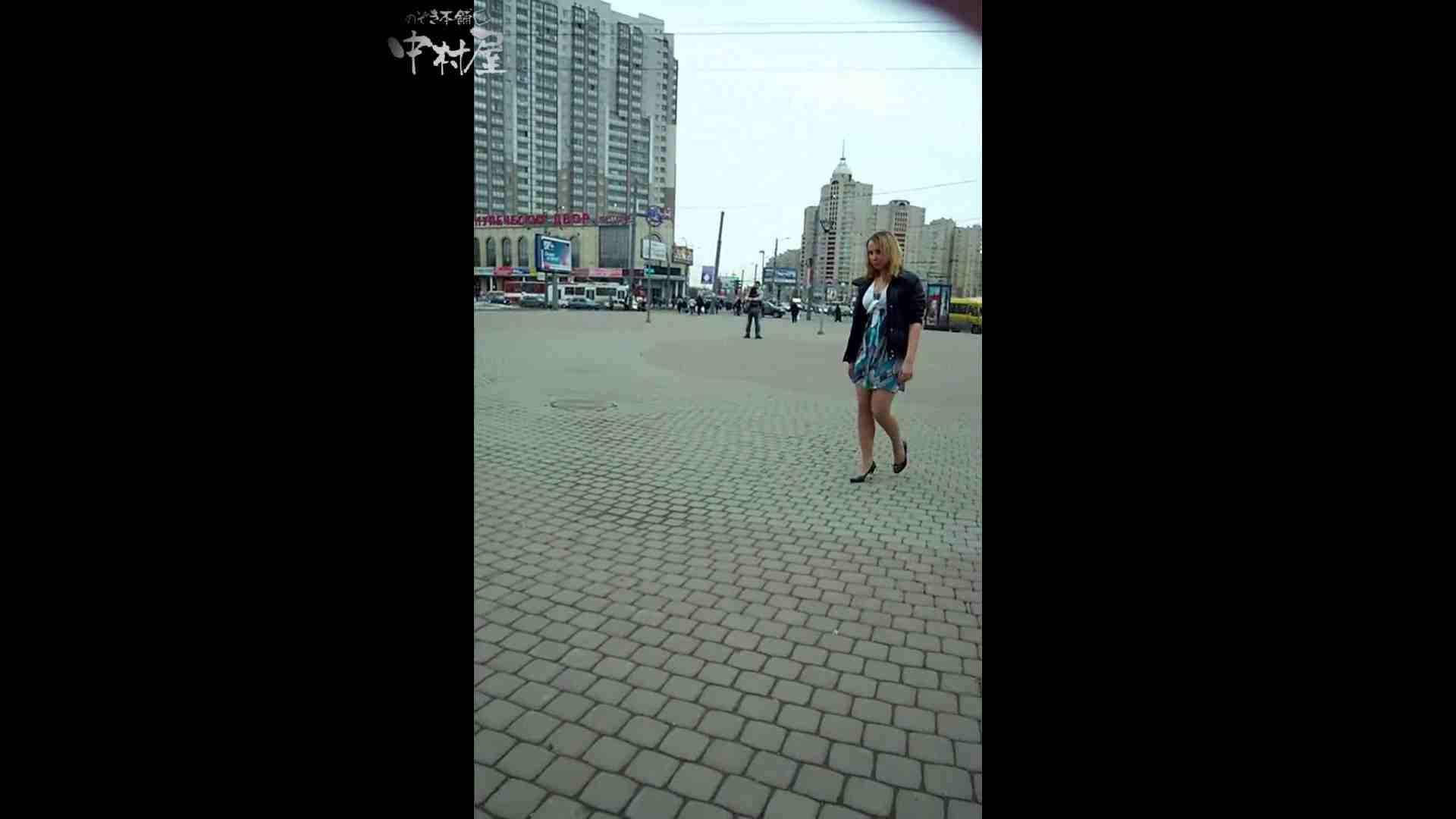 綺麗なモデルさんのスカート捲っちゃおう‼ vol11 OLエロ画像  61PICs 26