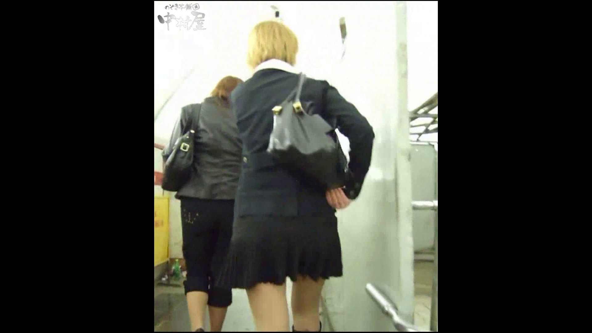 綺麗なモデルさんのスカート捲っちゃおう‼ vol11 OLエロ画像 | お姉さん  61PICs 37