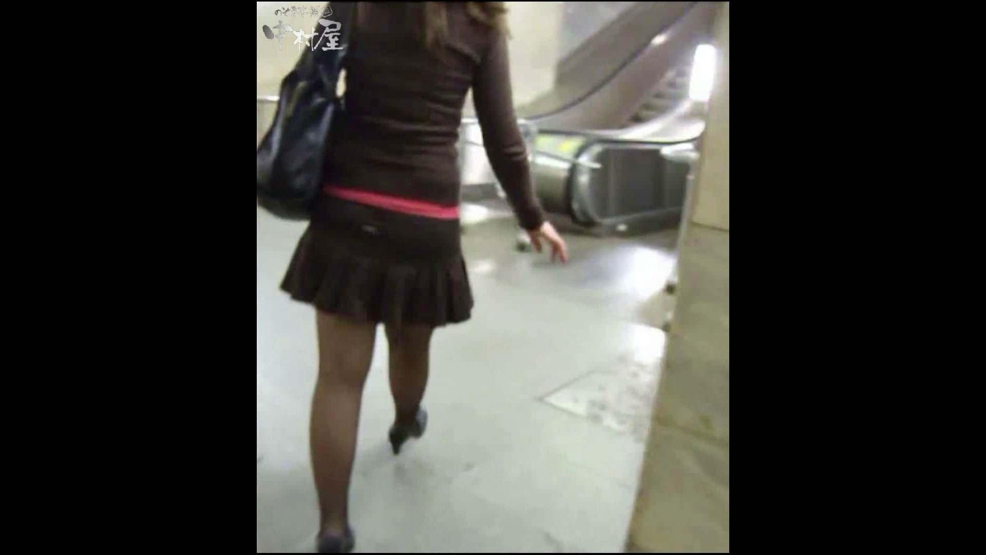 綺麗なモデルさんのスカート捲っちゃおう‼ vol11 OLエロ画像 | お姉さん  61PICs 39