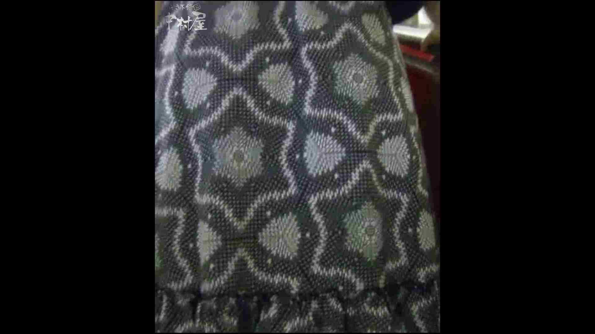 綺麗なモデルさんのスカート捲っちゃおう‼ vol11 OLエロ画像  61PICs 48