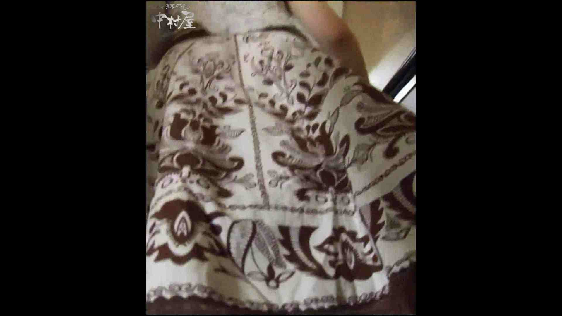 綺麗なモデルさんのスカート捲っちゃおう‼ vol11 OLエロ画像 | お姉さん  61PICs 55