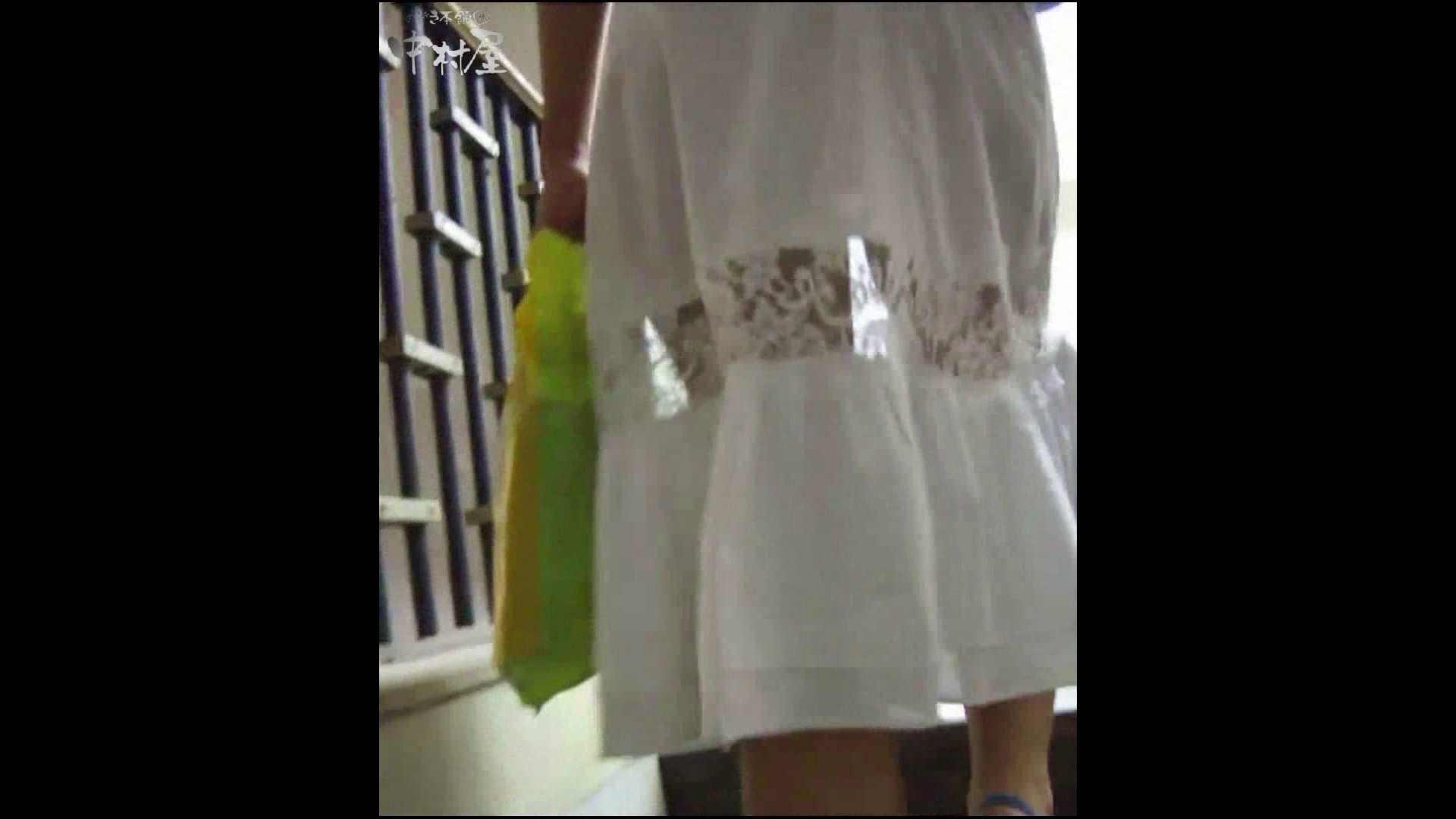 綺麗なモデルさんのスカート捲っちゃおう‼ vol11 OLエロ画像  61PICs 60
