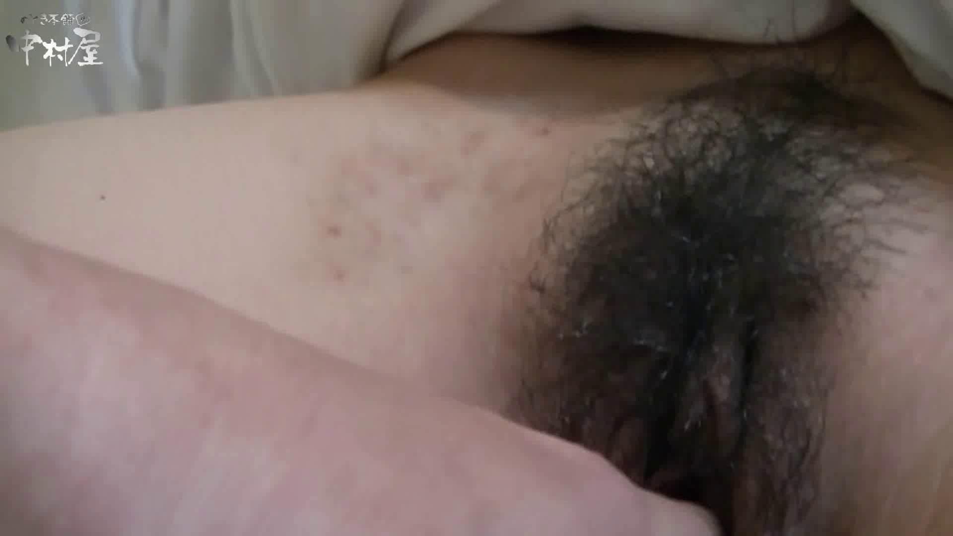 ネムリ姫 vol.40 後編 卑猥 おまんこ無修正動画無料 91PICs 69