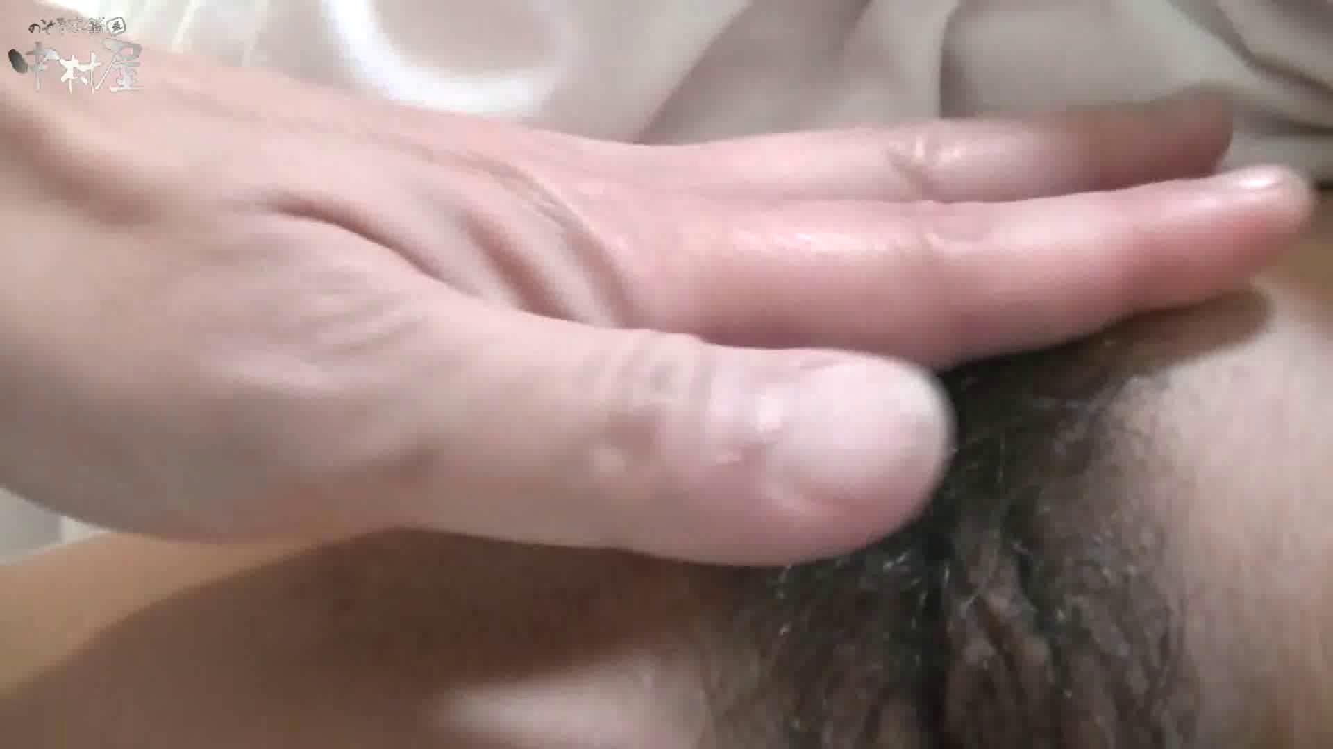 ネムリ姫 vol.40 後編 OLエロ画像 盗撮ワレメ無修正動画無料 91PICs 74